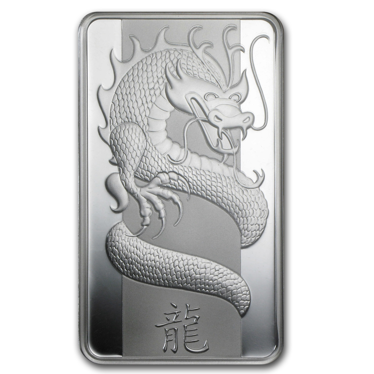 100 gram Silver Bars - Pamp Suisse (Year of the Dragon)