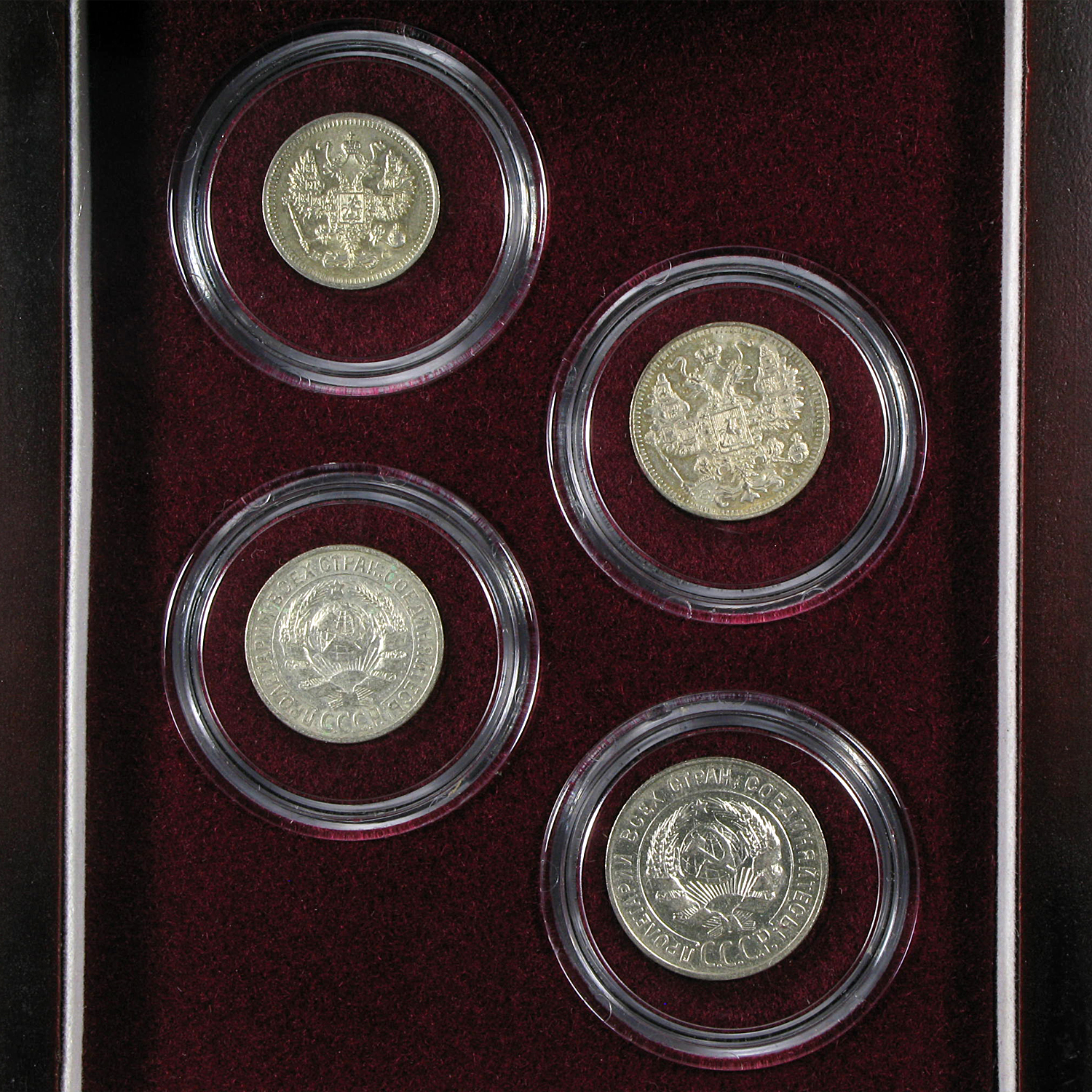Russian 4-Coin Silver Kopek Transitional Set (0.1736 ASW)
