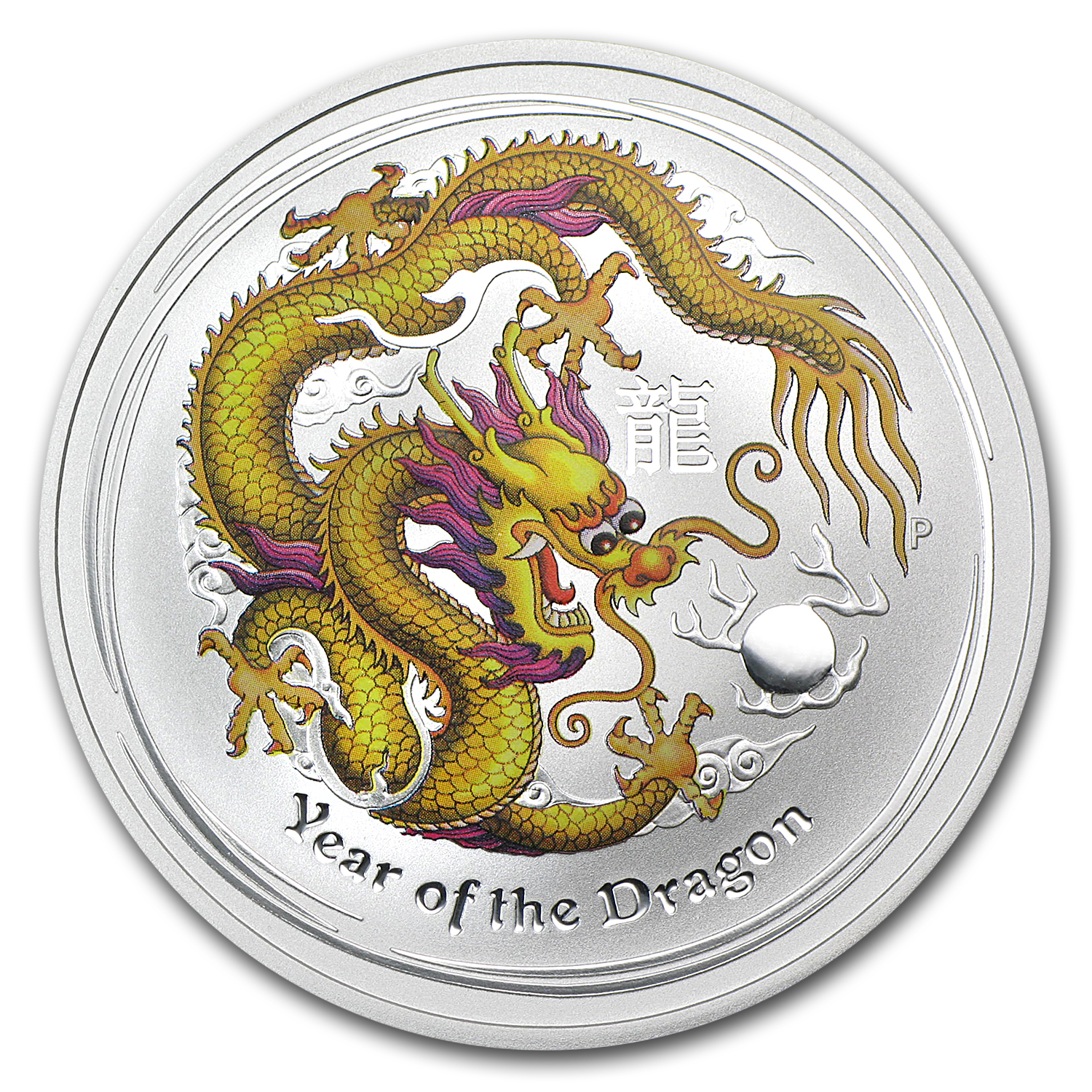 2012 Australia 1 oz Silver Yellow Dragon BU (ANDA, Melbourne)
