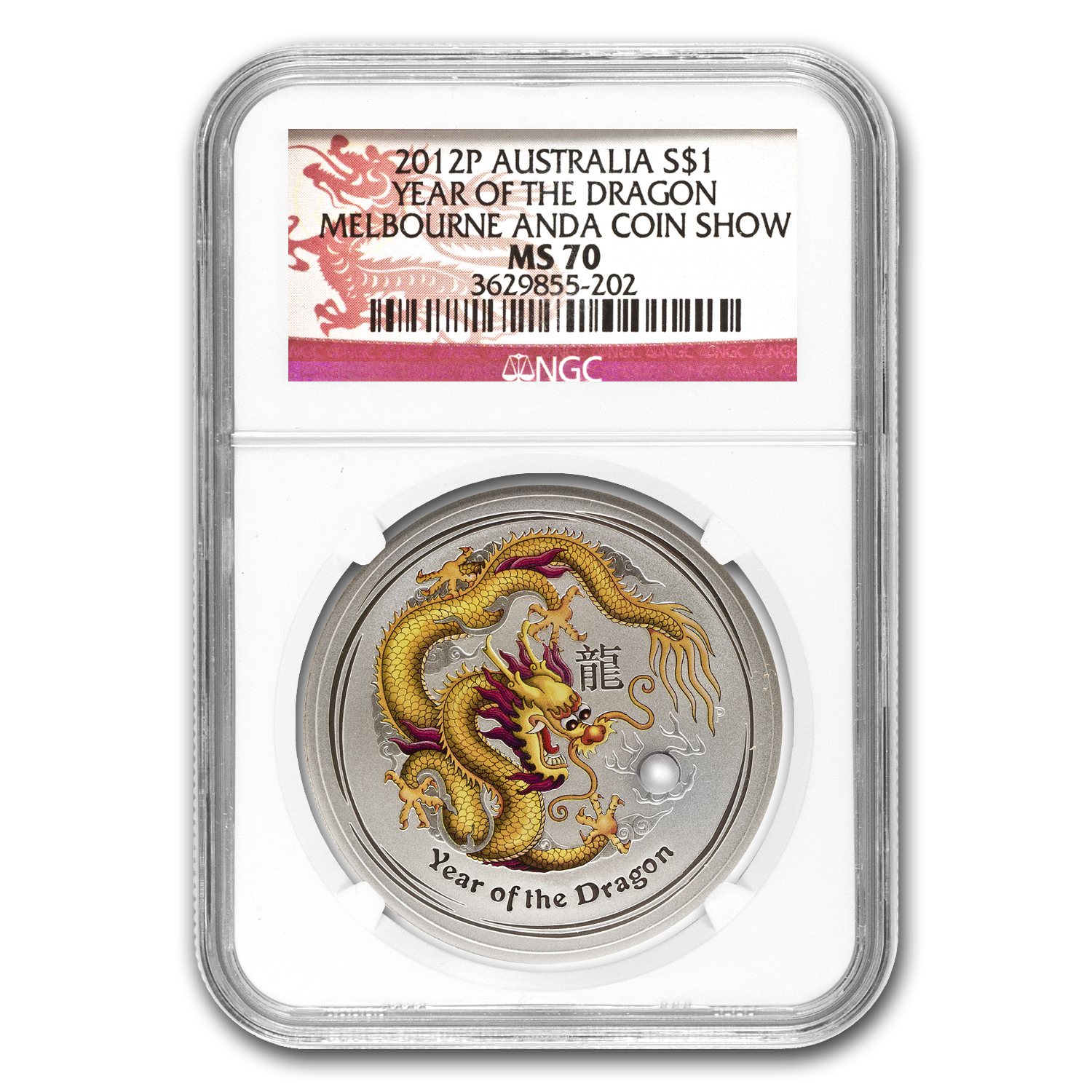 2012 1 oz Silver Yellow Dragon MS-70 NGC (ANDA, Melbourne)