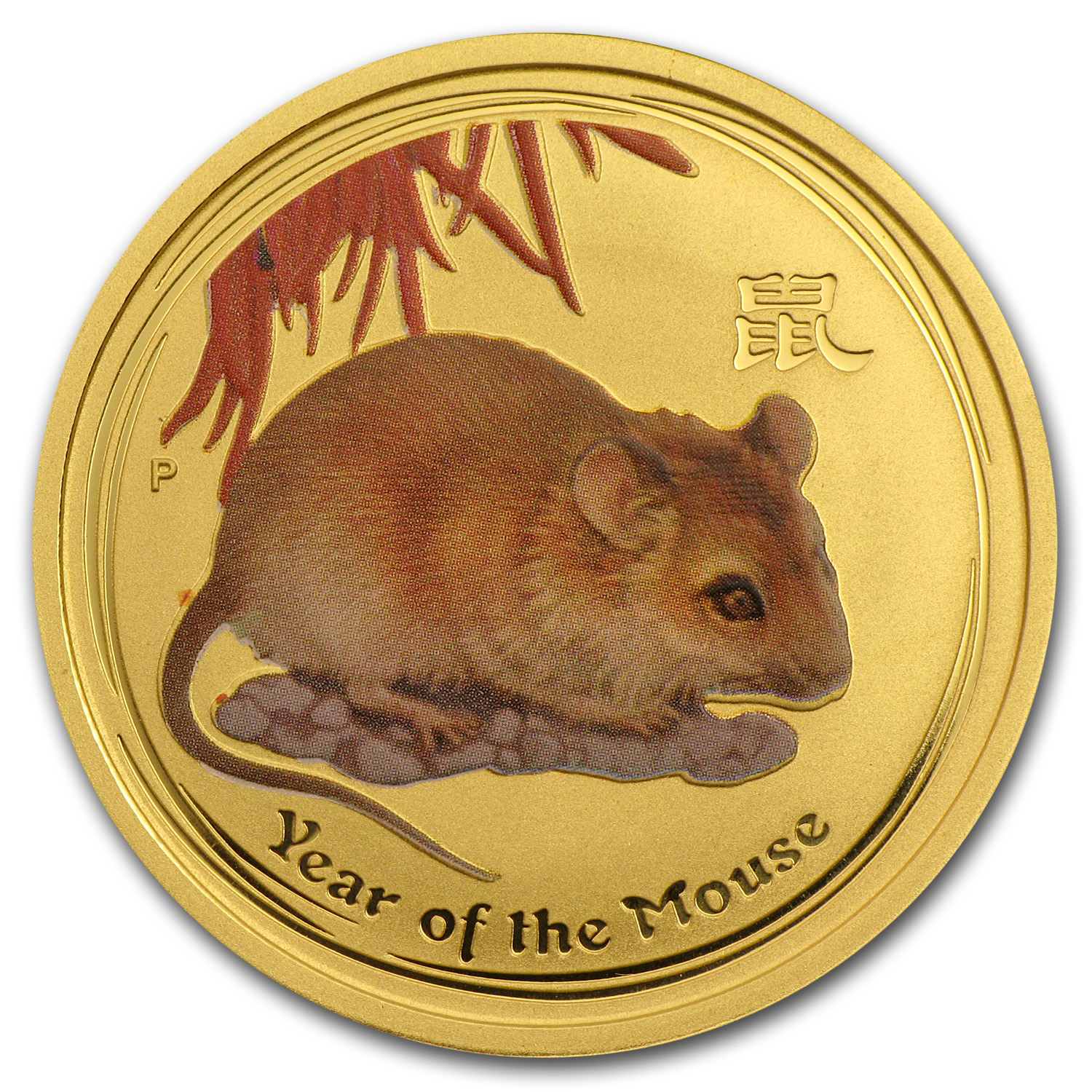 2008 1 oz Gold Lunar Year of the Mouse BU (SII, Colorized)
