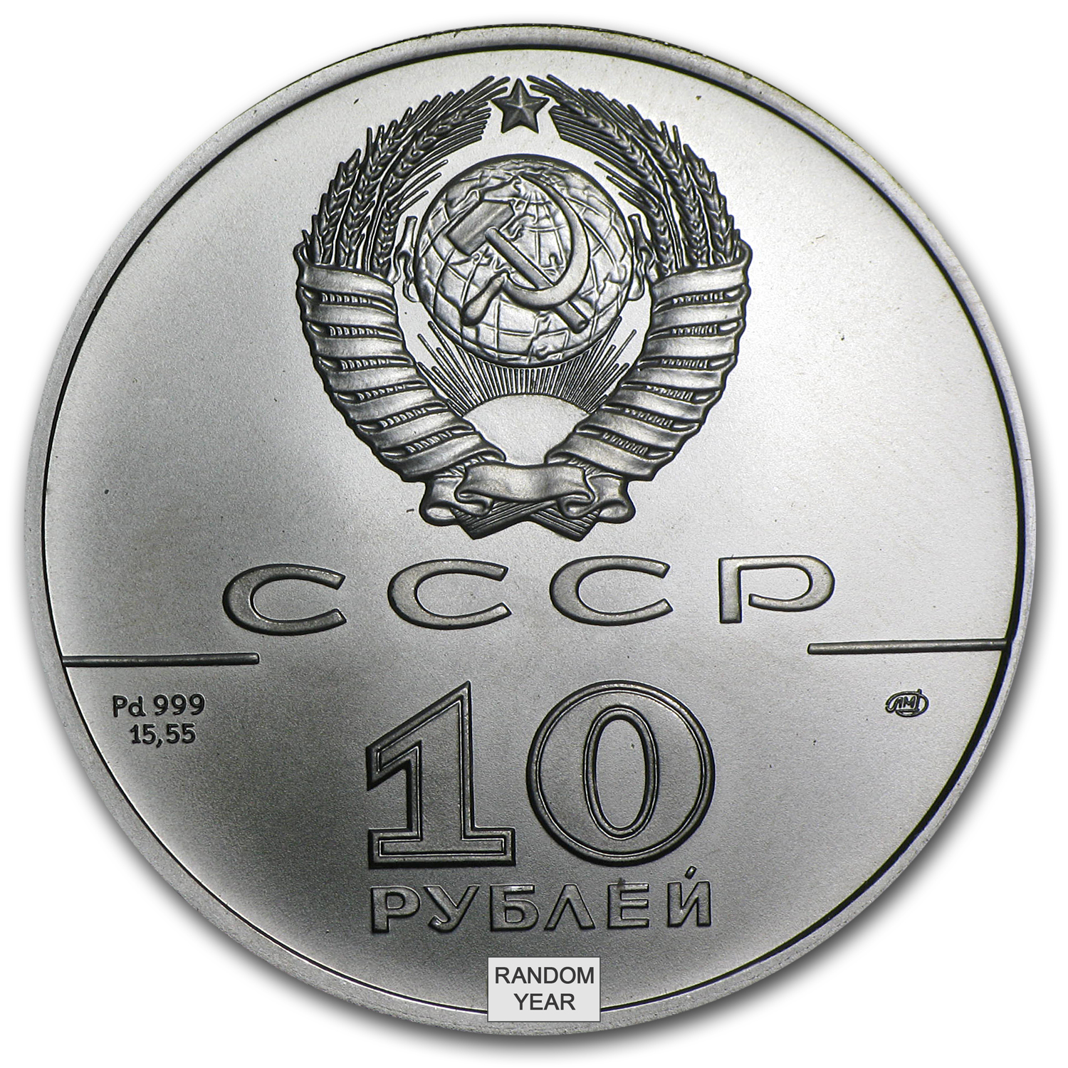 1/2 oz Palladium Russian Ballerina (Random Year)