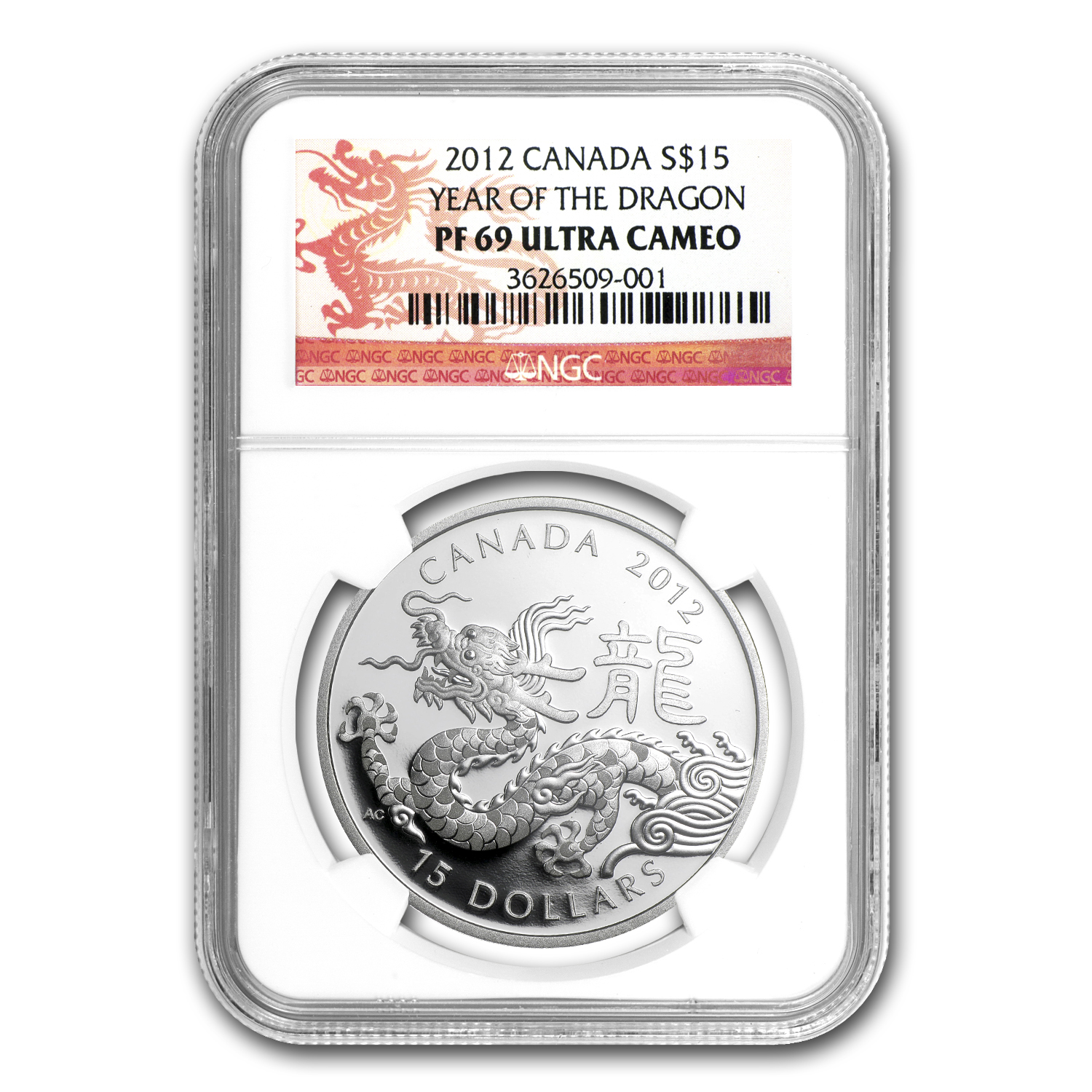 2012 1 oz Silver Canadian $15 Lunar Dragon PF-69 NGC