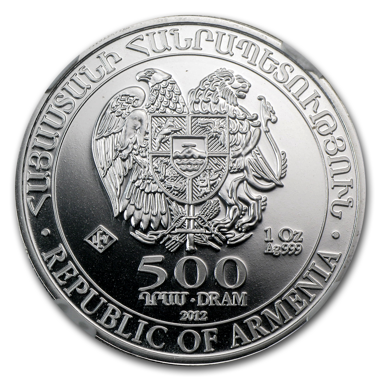 2012 Armenia 1 oz Silver 500 Drams Noah's Ark MS-70 NGC