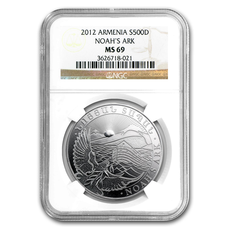 500 Oz Silvers: 2012 Armenia 1 Oz Silver 500 Drams Noah's Ark MS-69 NGC