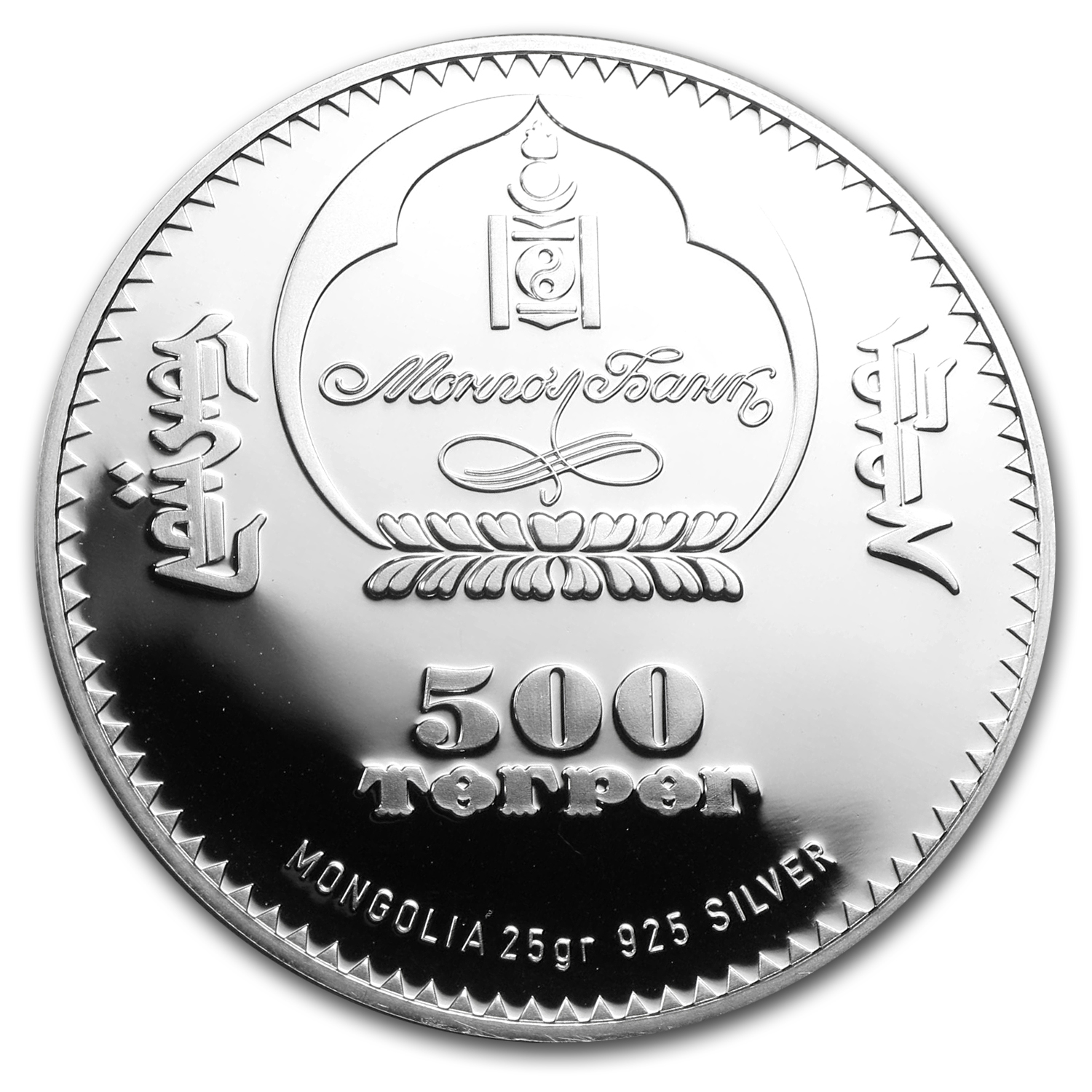 2008 Mongolia Silver 500 Togrog New 7 Wonders Christ Redeemer