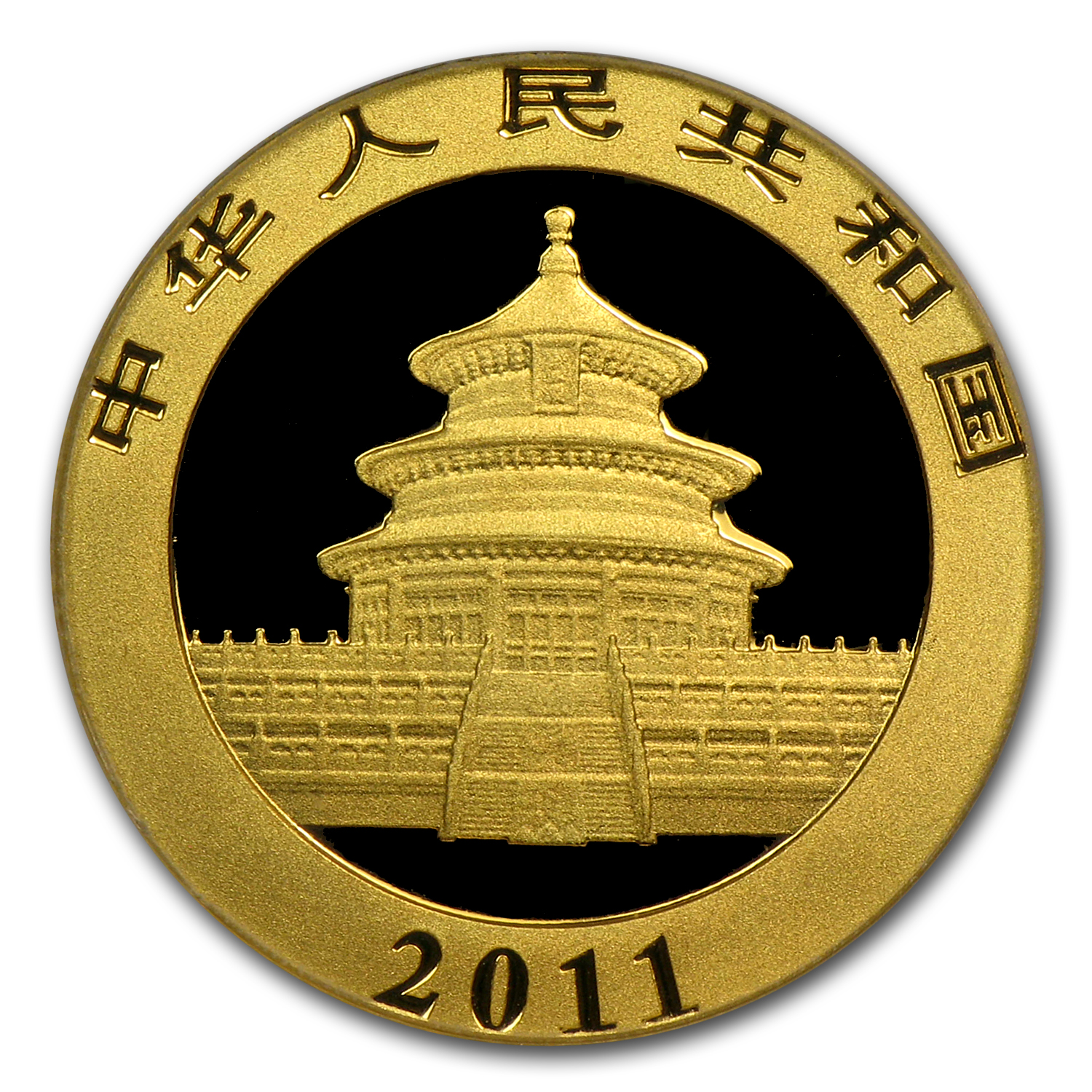2011 China 1/10 oz Gold Panda MS-69 PCGS (First Strike)