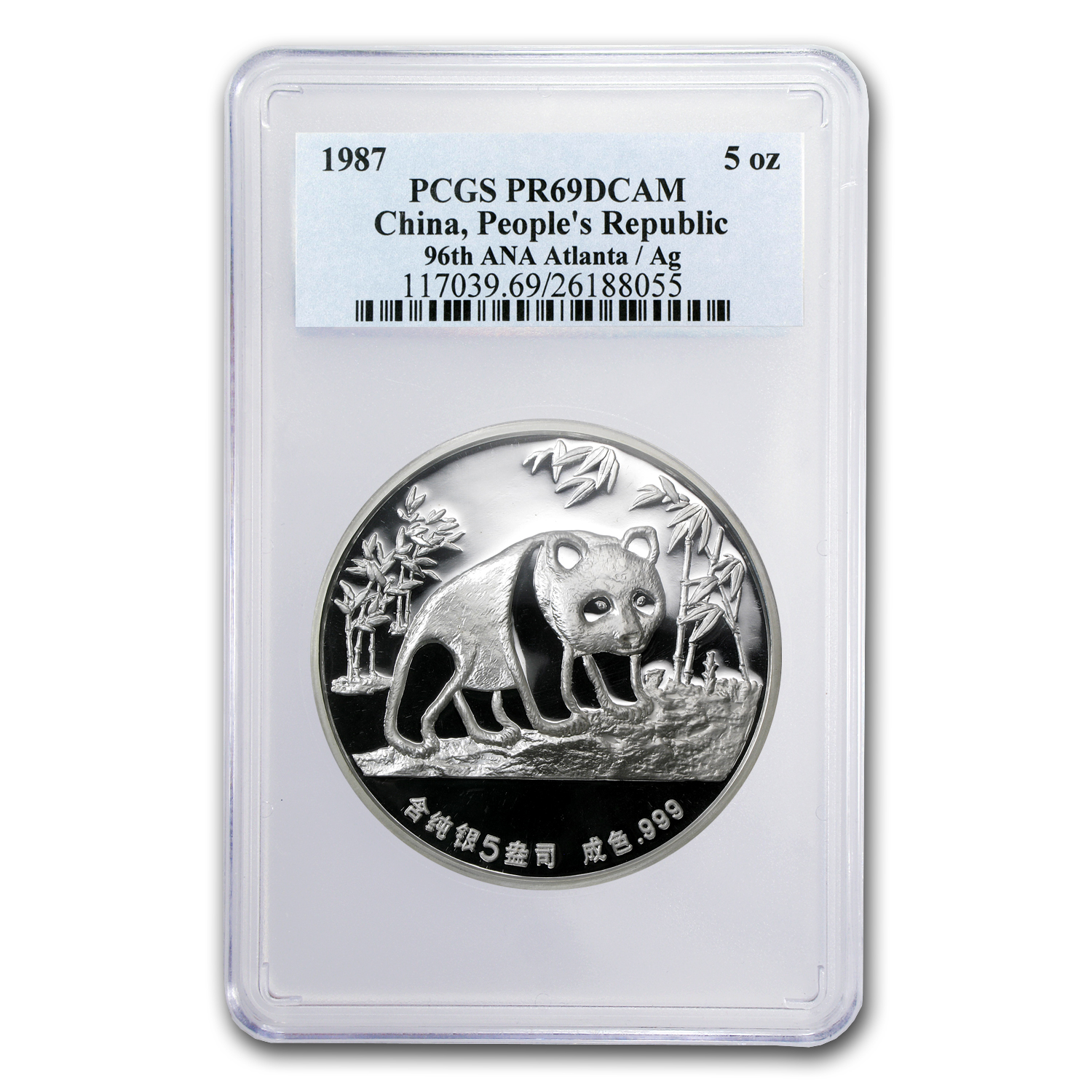 1987 China 5 oz Silver Panda 96th ANA Atlanta PR-69 PCGS
