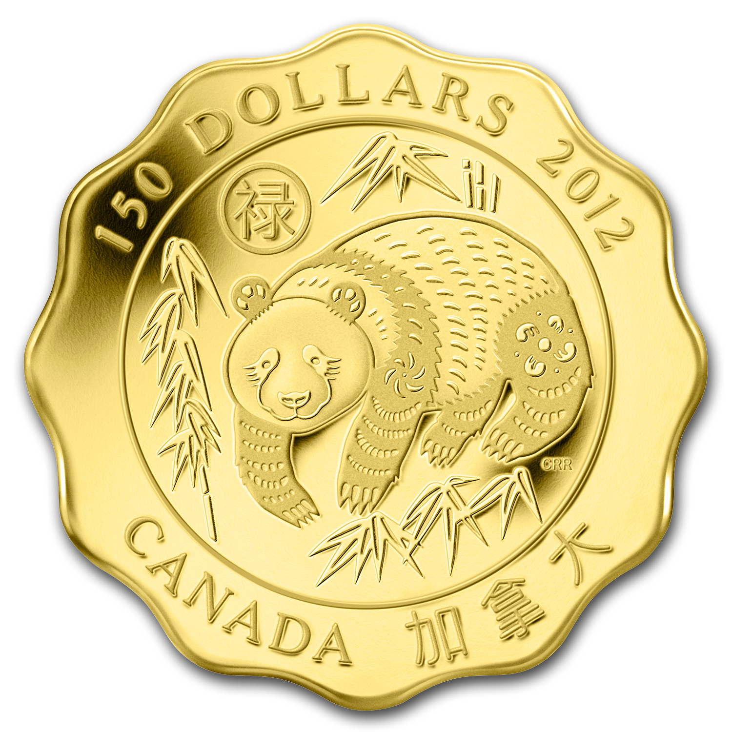 2012 Gold Can $150 Scallop Panda Blessings of Good Fortune Prf