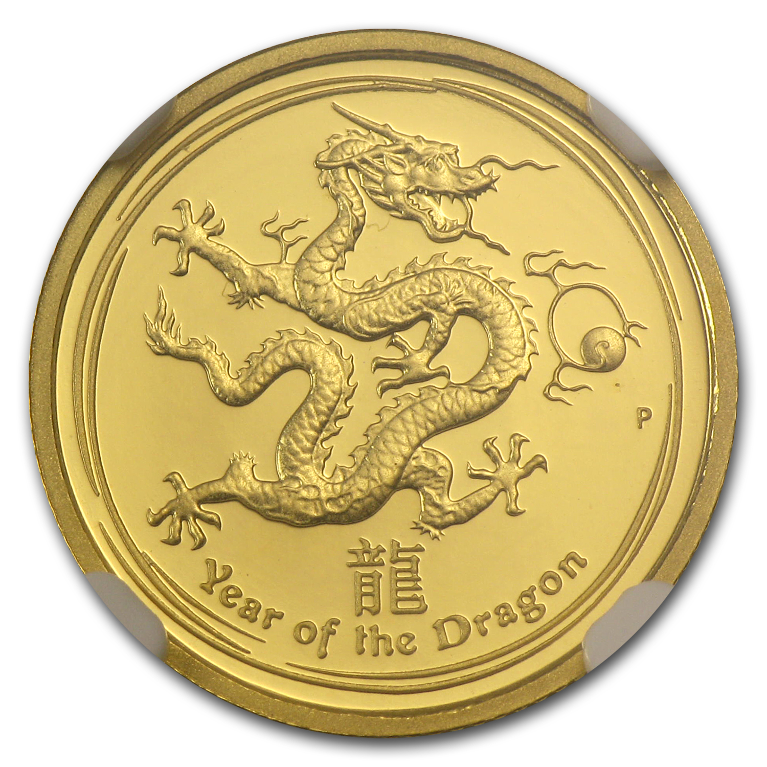 2012 1/10 oz Gold Lunar Year of the Dragon PF-70 NGC (SII)