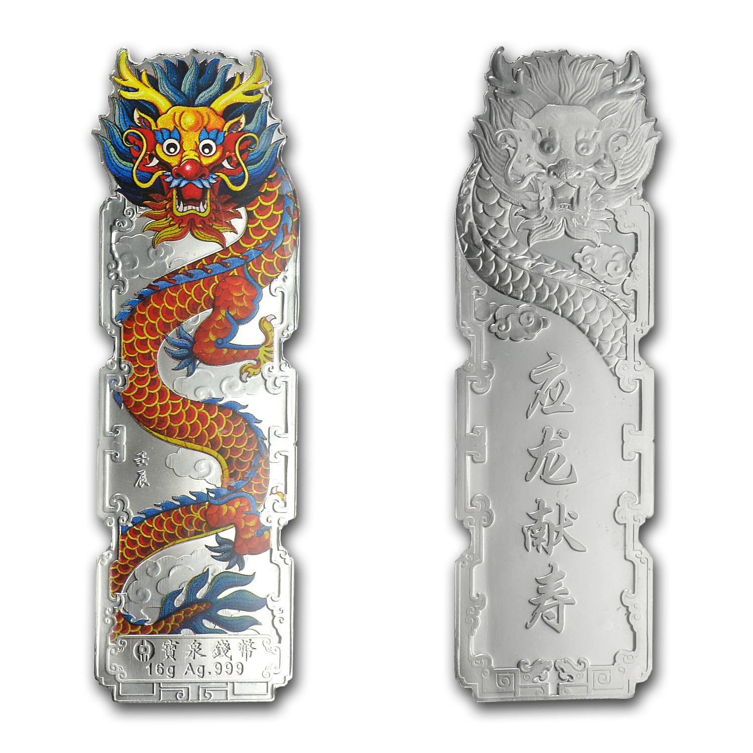 16 gram Silver Bars - Year of the Dragon (2012/Colorized/5 pc.)
