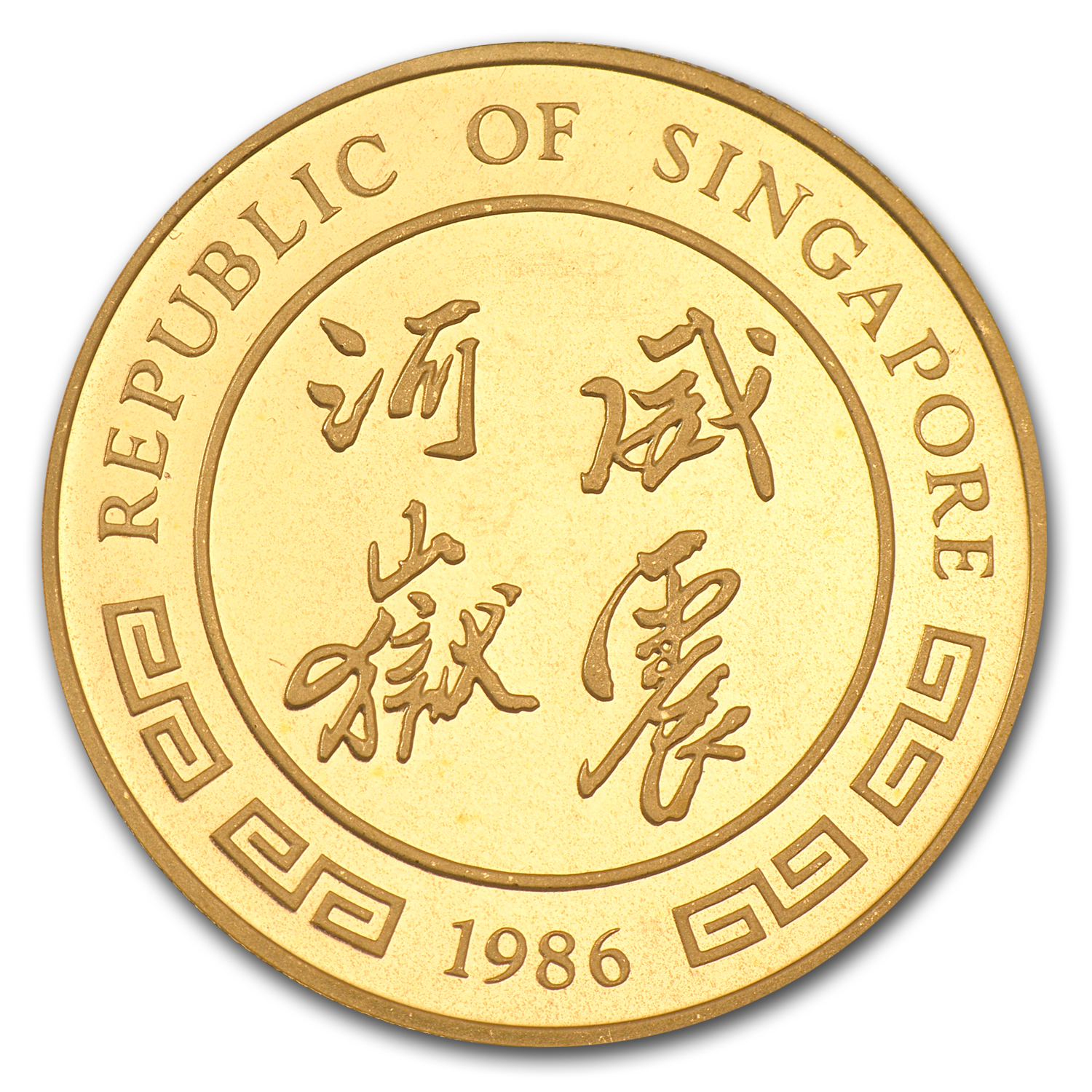 1986 Singapore 1/2 oz Proof Gold 50 Singold Tiger