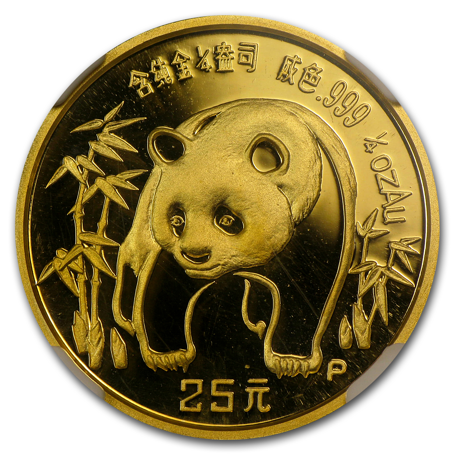 1986 (1/4 oz Proof) Gold Chinese Pandas - PF-68 UCAM NGC