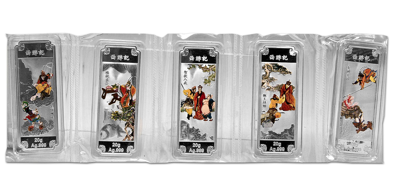 2012 20 gram Colorized Silver Journey to the West 5 Bar Set