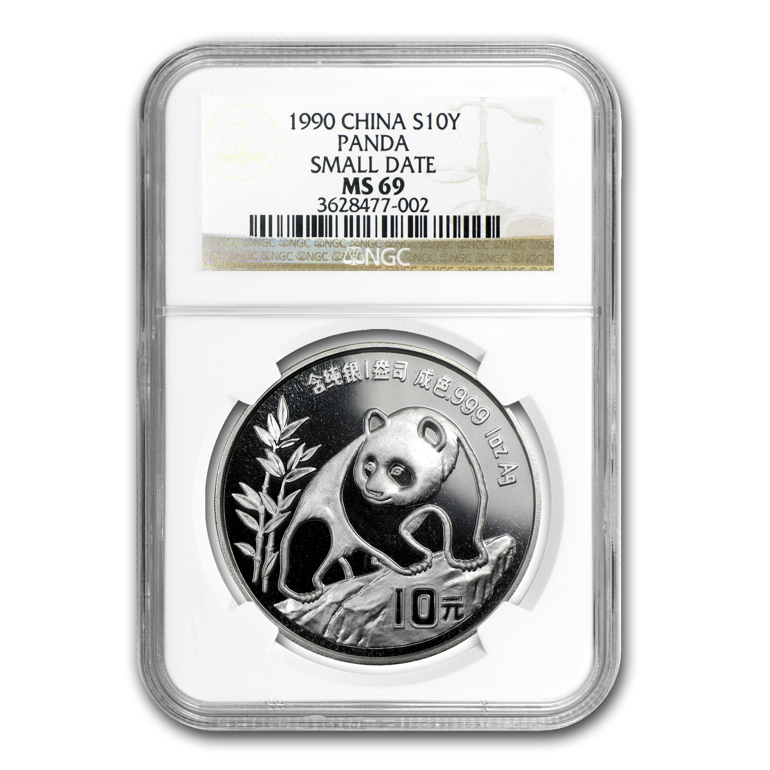 1990 China 1 oz Silver Panda MS-69 NGC (Small Date)
