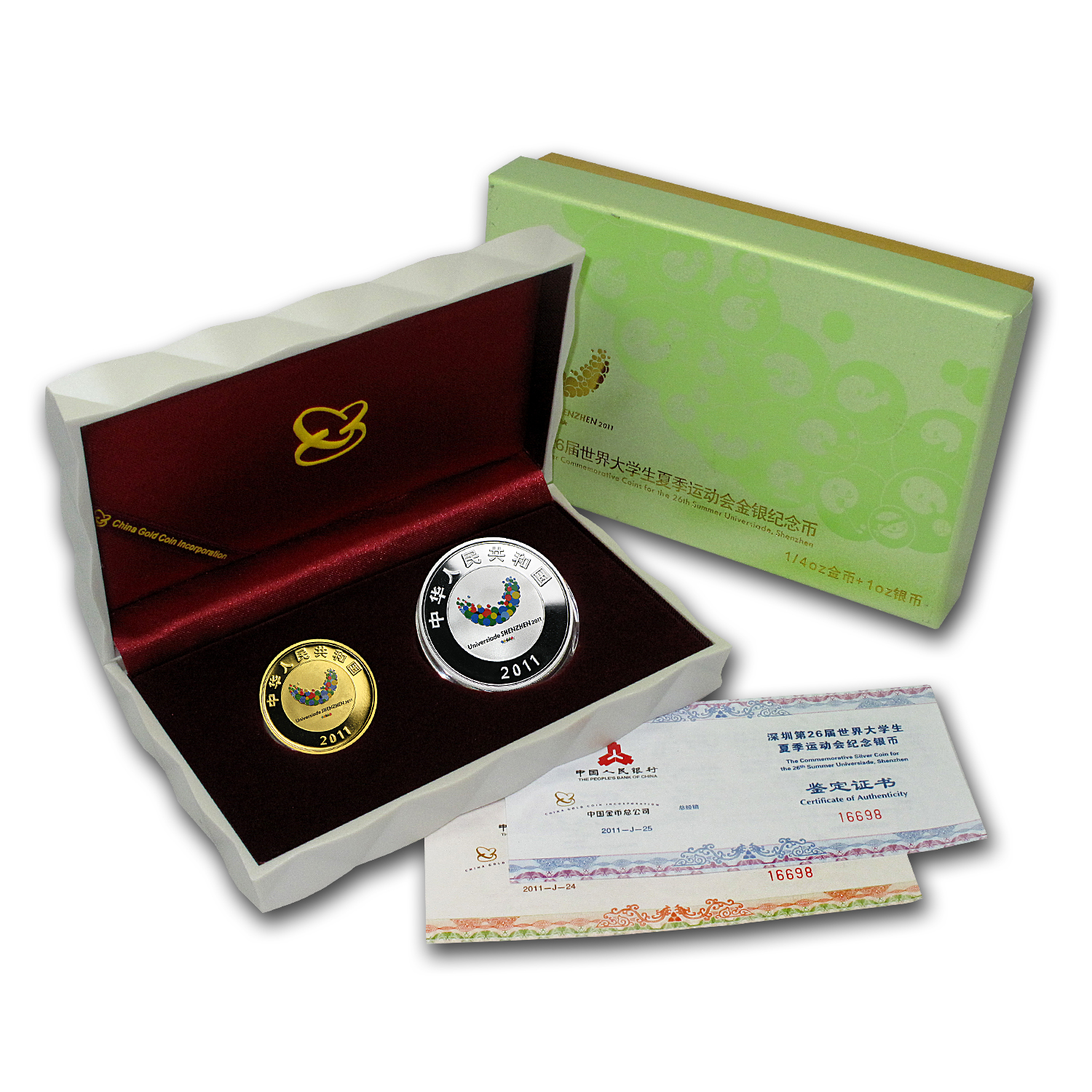 2011 China 1/4 oz Gold & 1 oz Silver 26th Summer Universiade Set