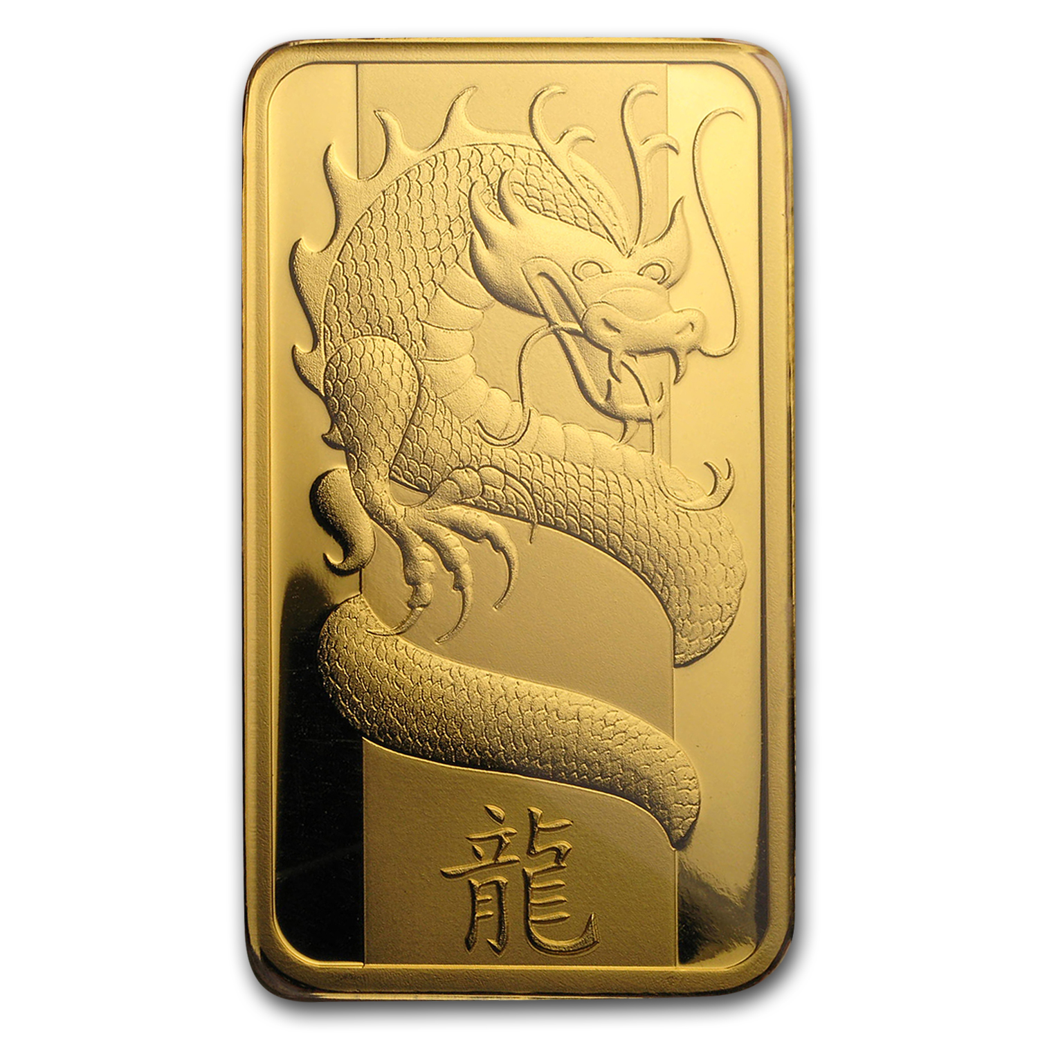 100 gram Gold Bar - Pamp Suisse (Year of the Dragon)