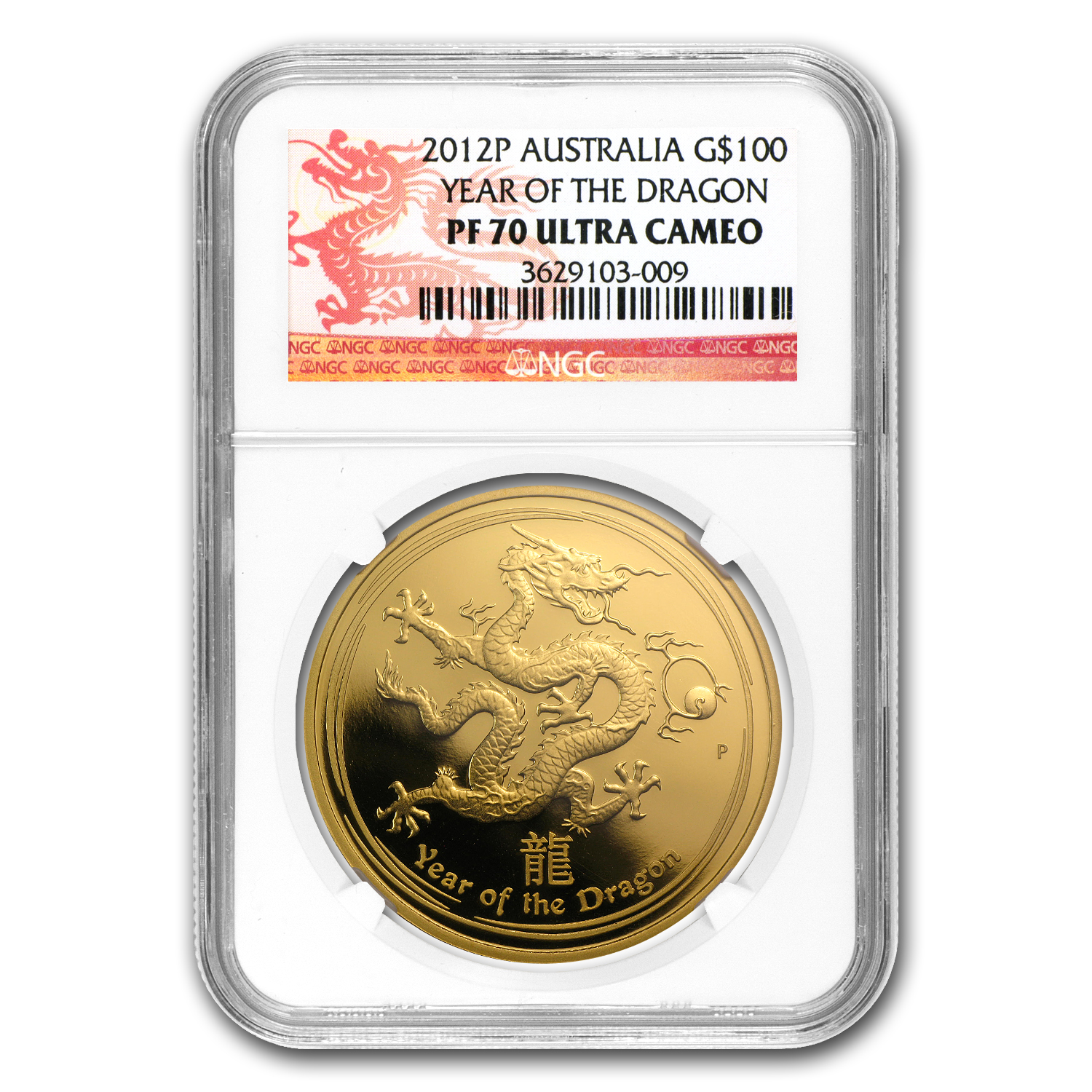 2012 1 oz Gold Lunar Year of the Dragon PF-70 NGC (SII)