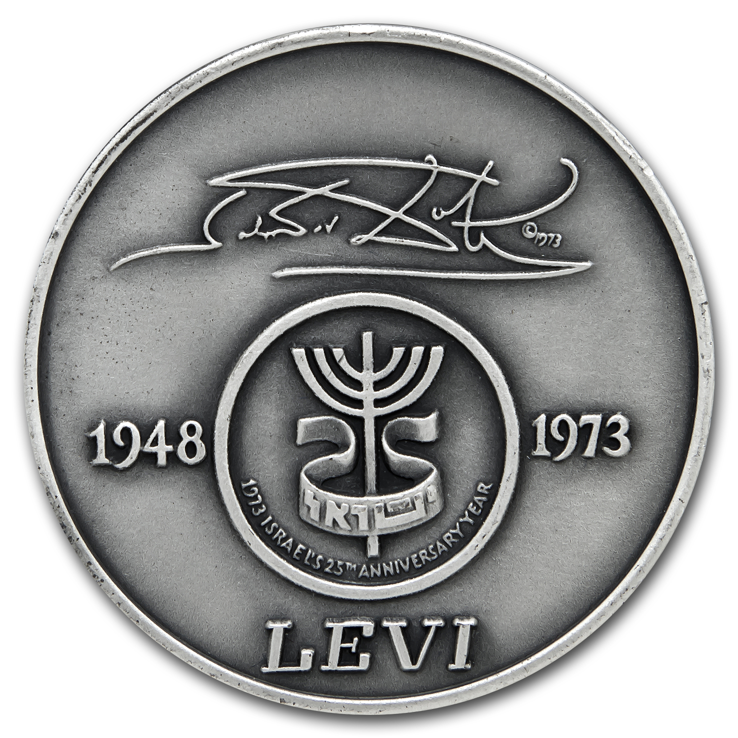2.67 oz Silver Rounds - 12 Tribes of Israel (Levi)