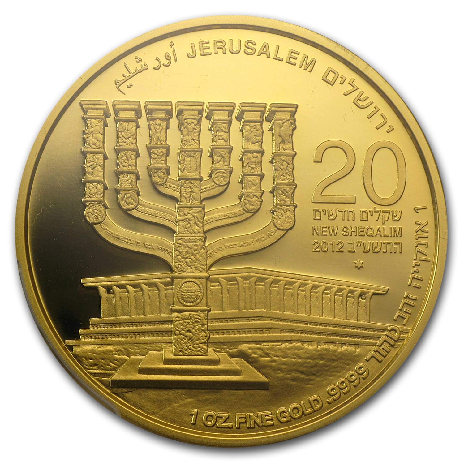 2012 Israel 1 oz Gold Menorah MS-70 PCGS
