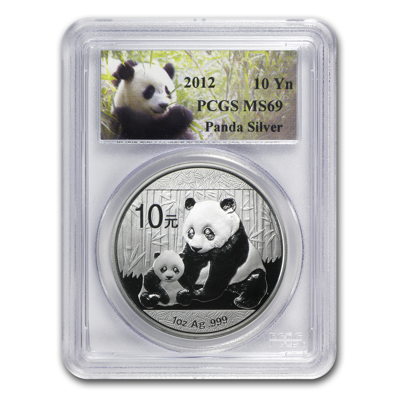 2012 China 1 oz Silver Panda MS-69 PCGS