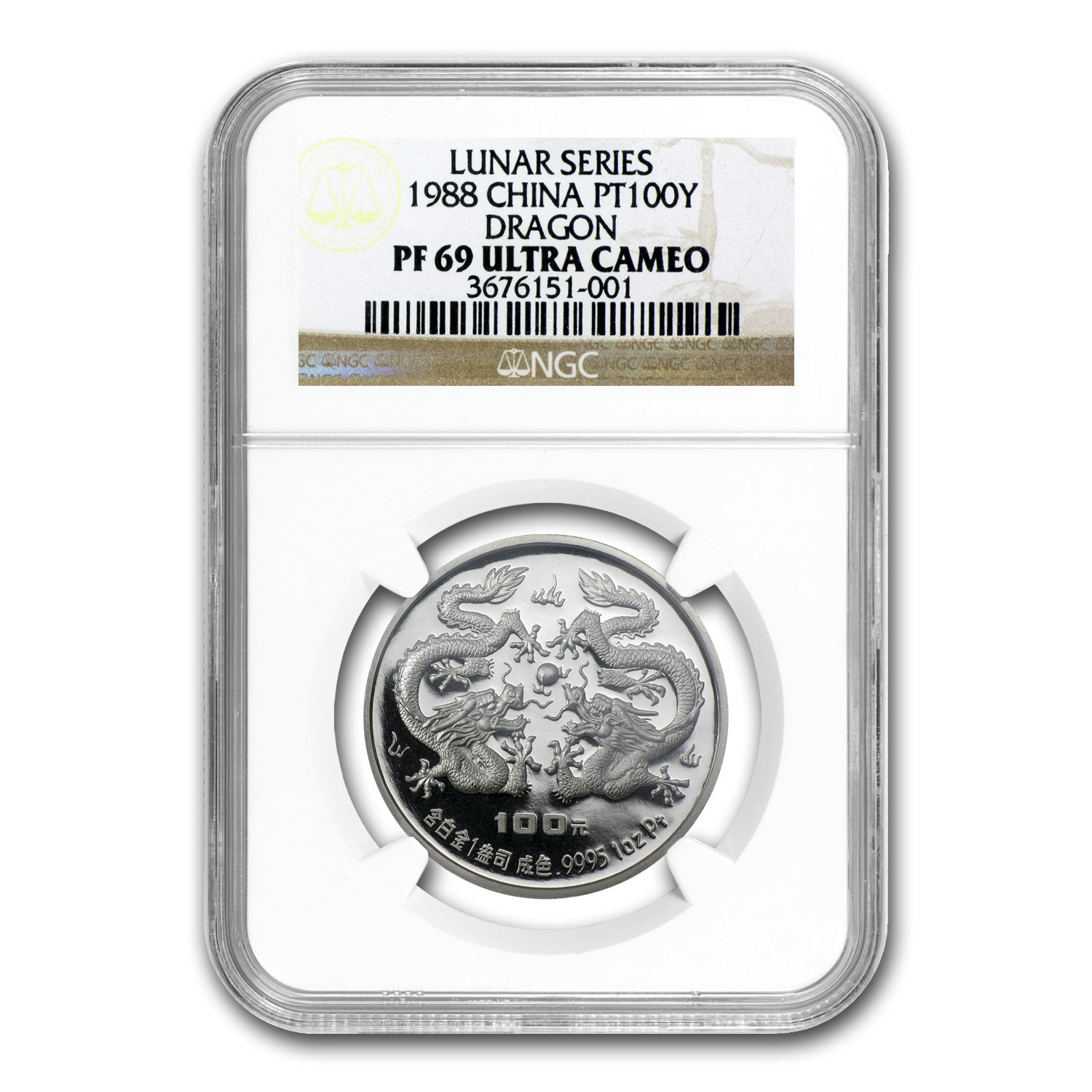 1988 1 oz Chinese Dragon Proof Platinum 100 Yuan NGC PF-69