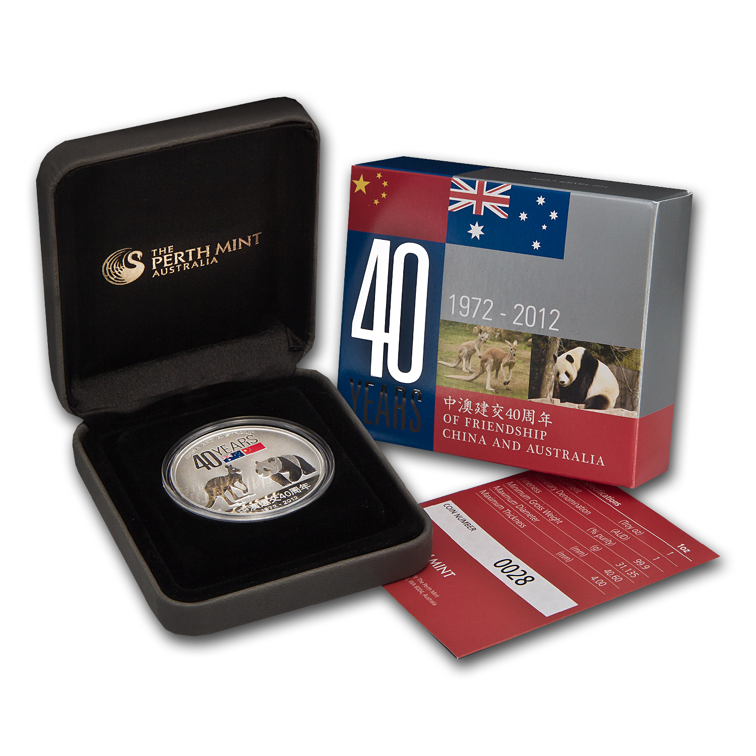 2012 1 oz Silver China & Australia 40 Years of Friendship BU