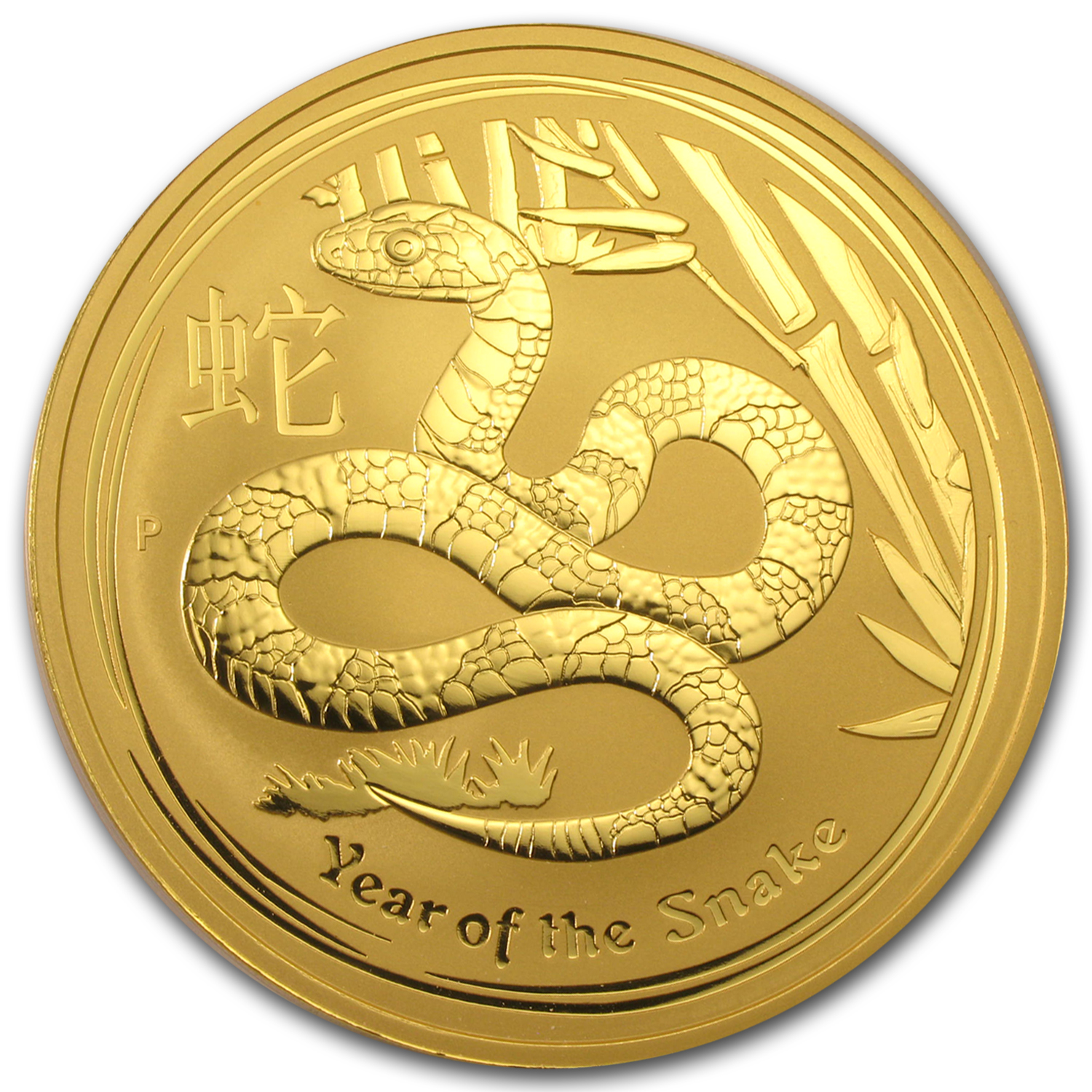 2013 1 kilo Gold Lunar Year of the Snake BU (SII)