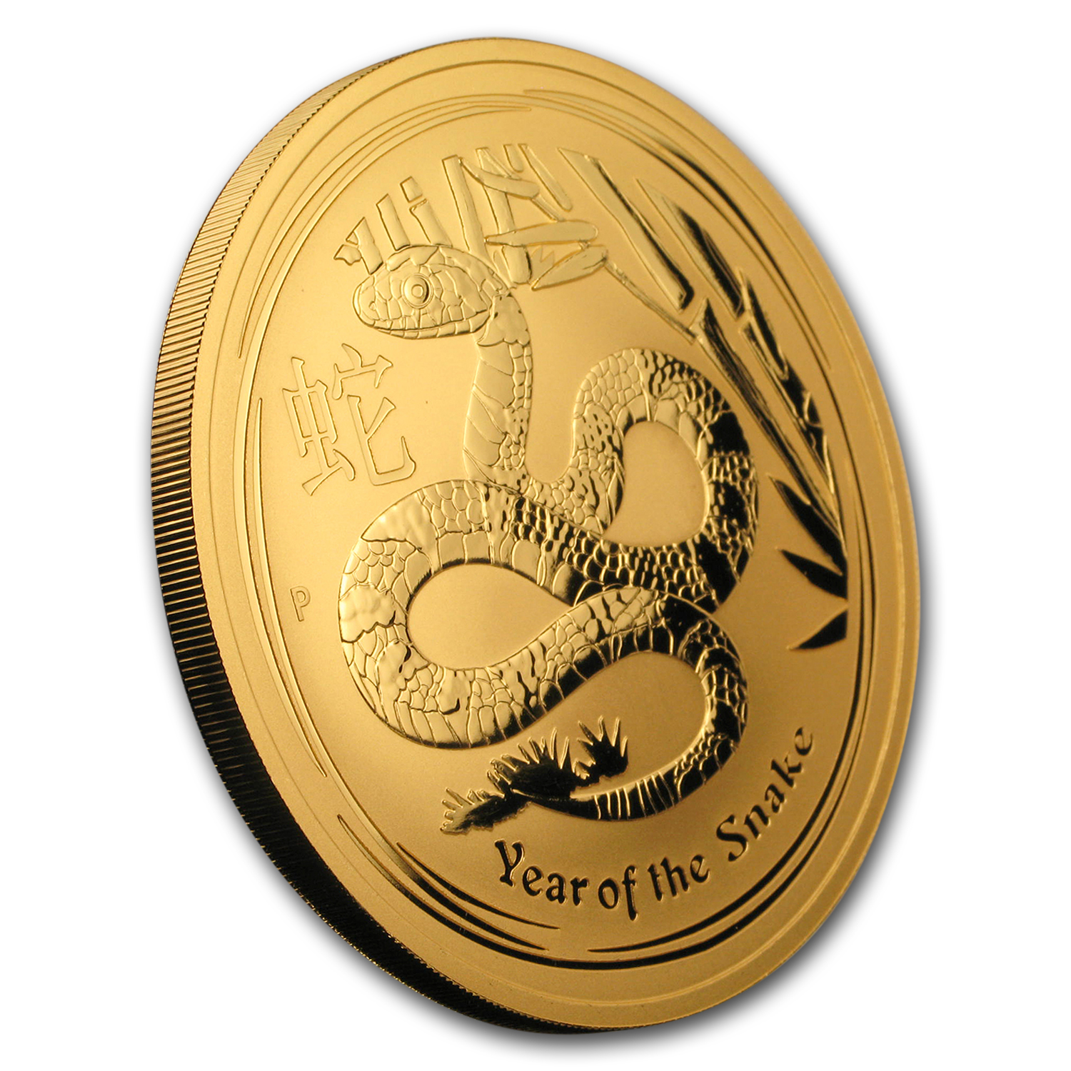 2013 10 oz Gold Lunar Year of the Snake BU (Series II)