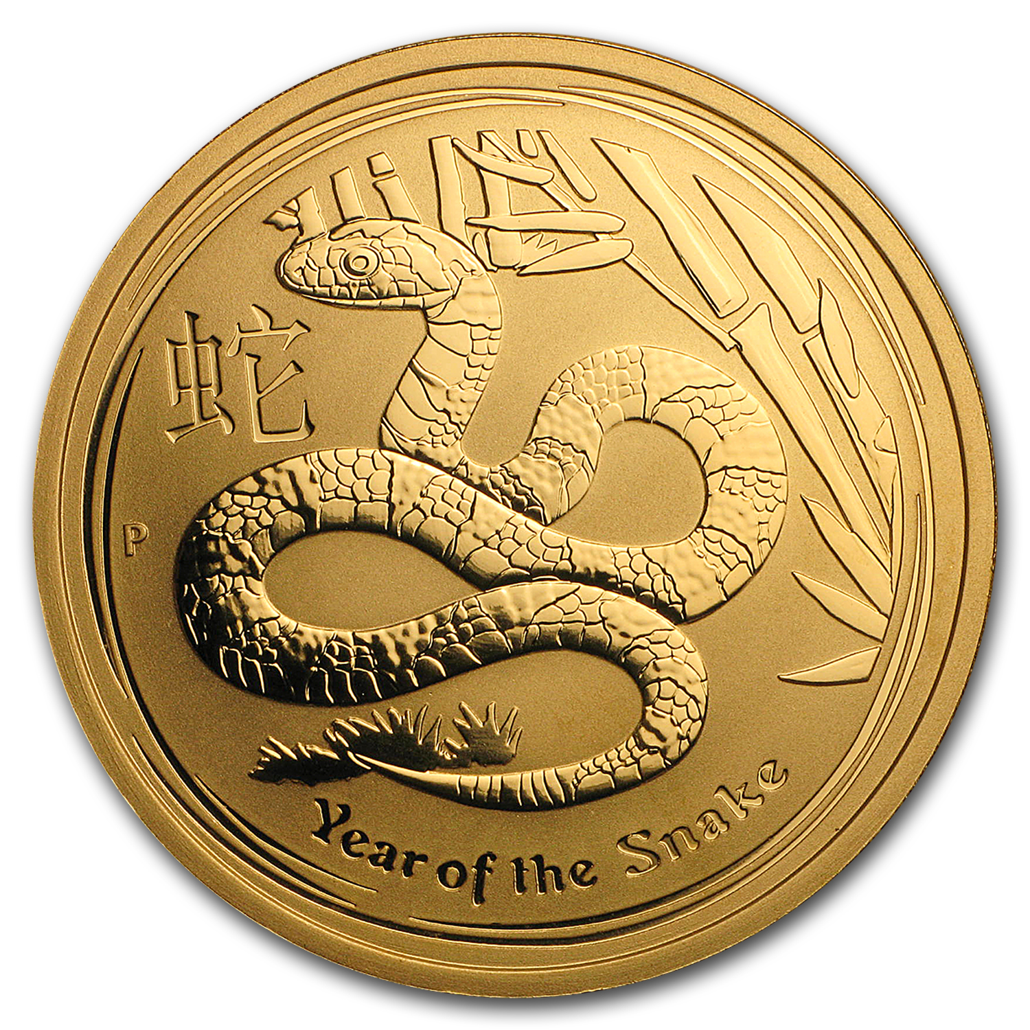 2013 1 oz Gold Lunar Year of the Snake BU (Series II)