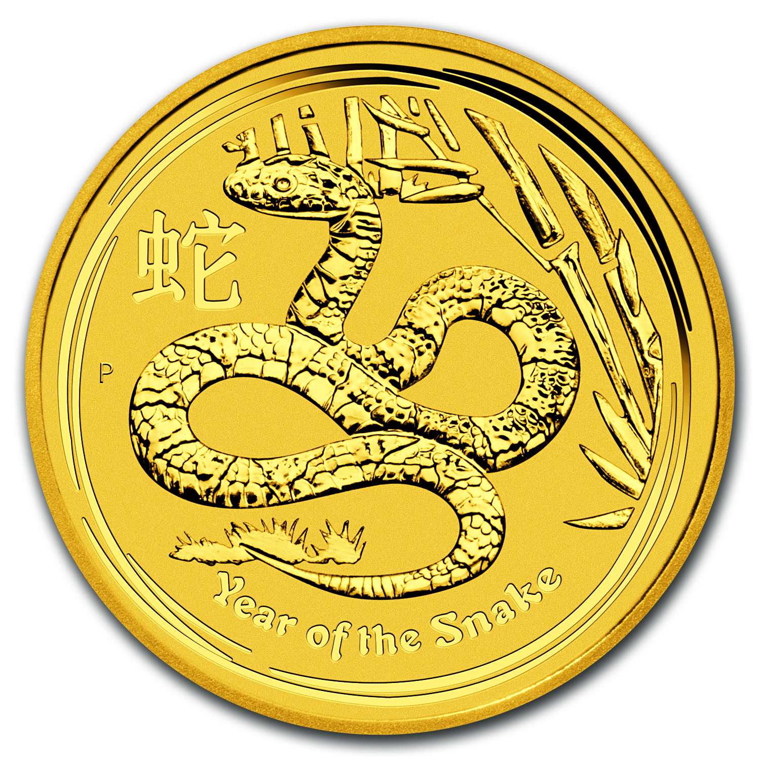 2013 1/10 oz Gold Lunar Year of the Snake BU (Series II)