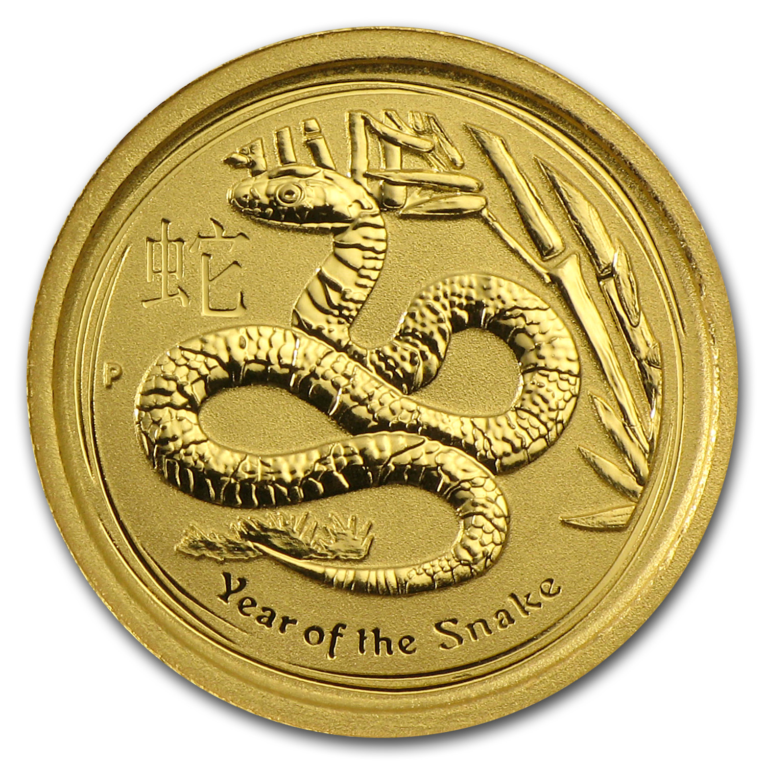 2013 1/20 oz Gold Lunar Year of the Snake BU (Series II)