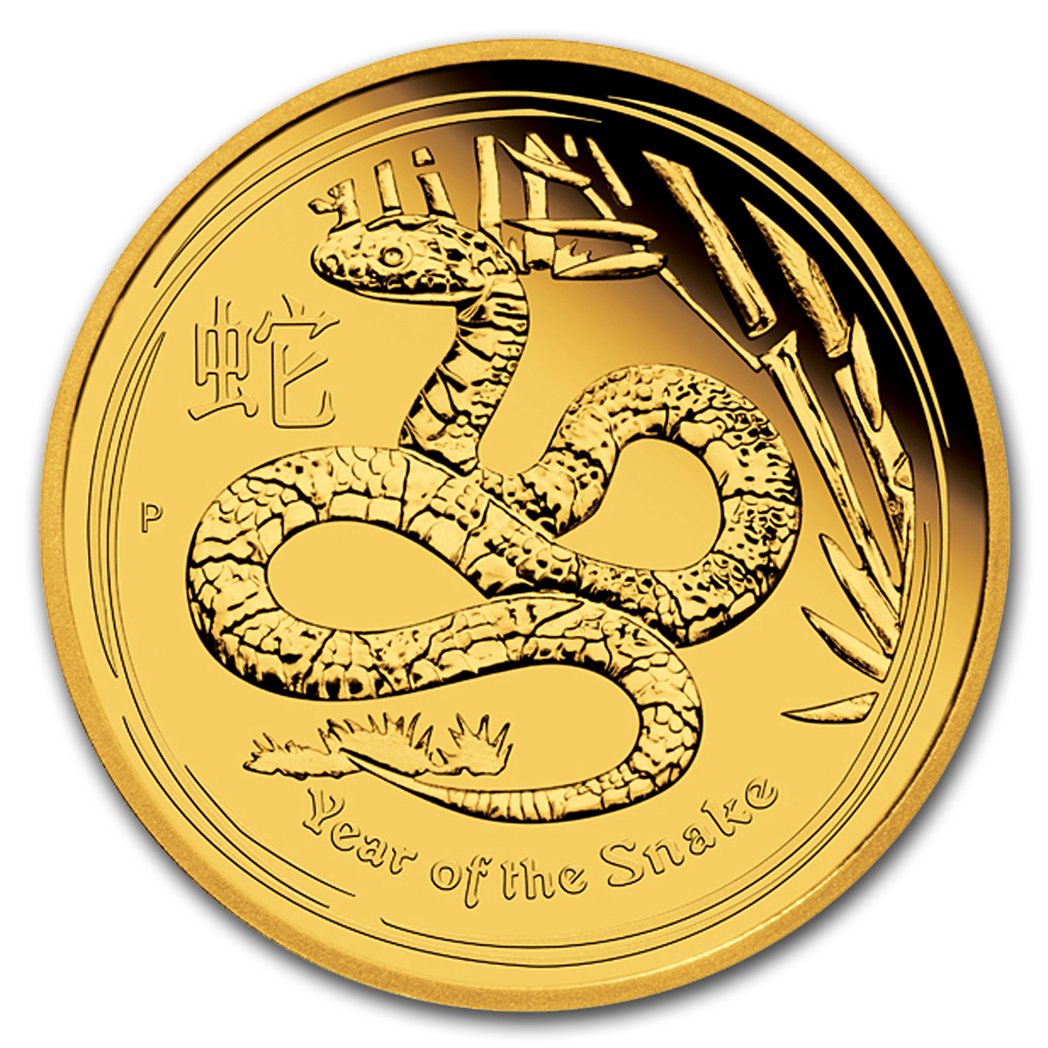 2013 Australia 1/10 oz Gold Lunar Snake Proof (Series II)