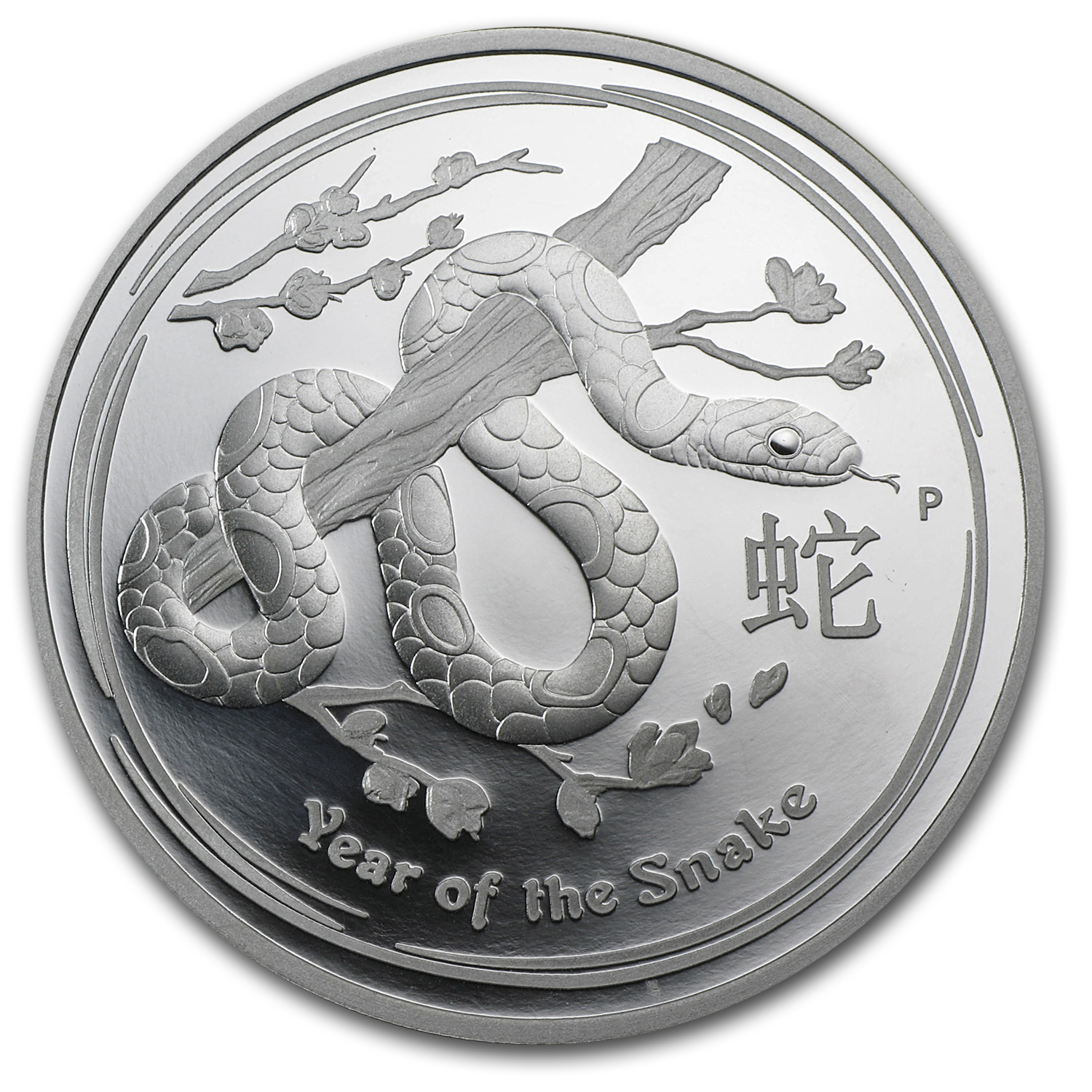 2013 1 oz Silver Australian Year of the Snake Proof