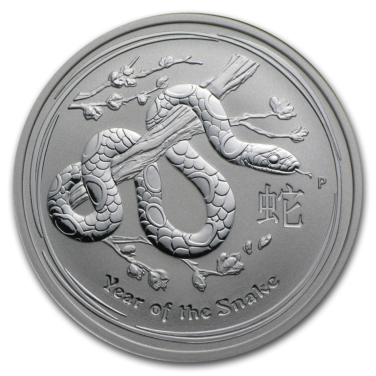 2013 Australia 2 oz Silver Year of the Snake BU