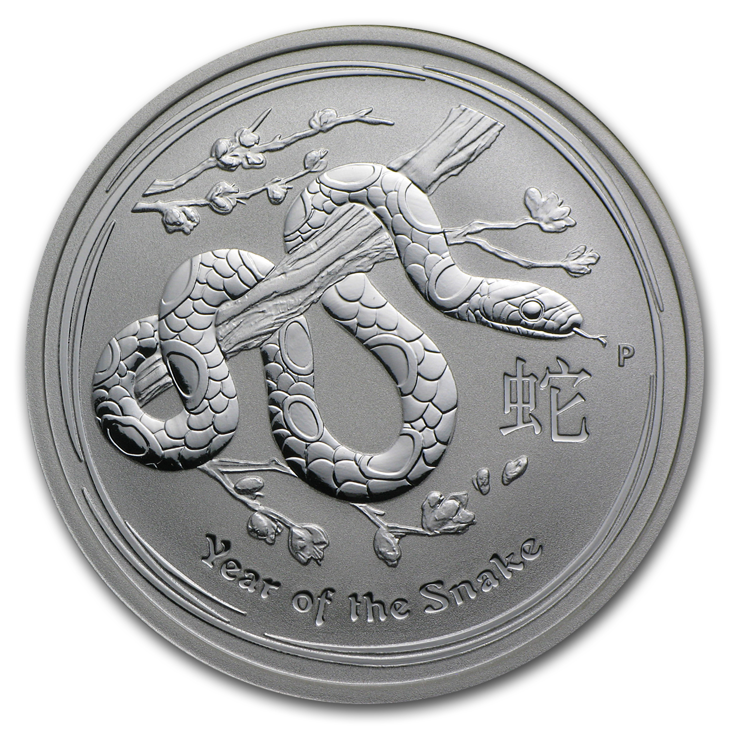 2013 Australia 1/2 oz Silver Year of the Snake BU