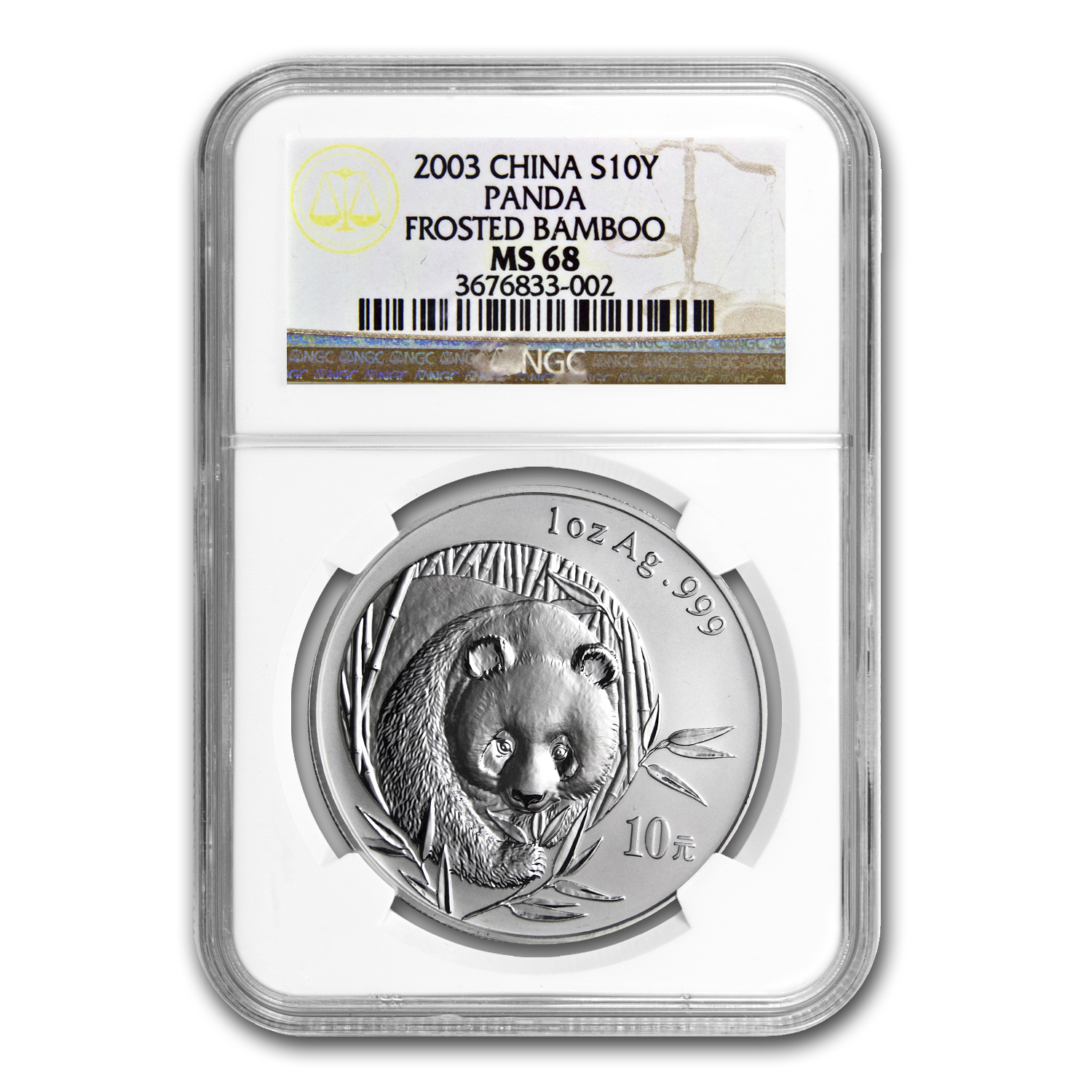 2003 China 1 oz Silver Panda MS-68 NGC (Frosted Bamboo)