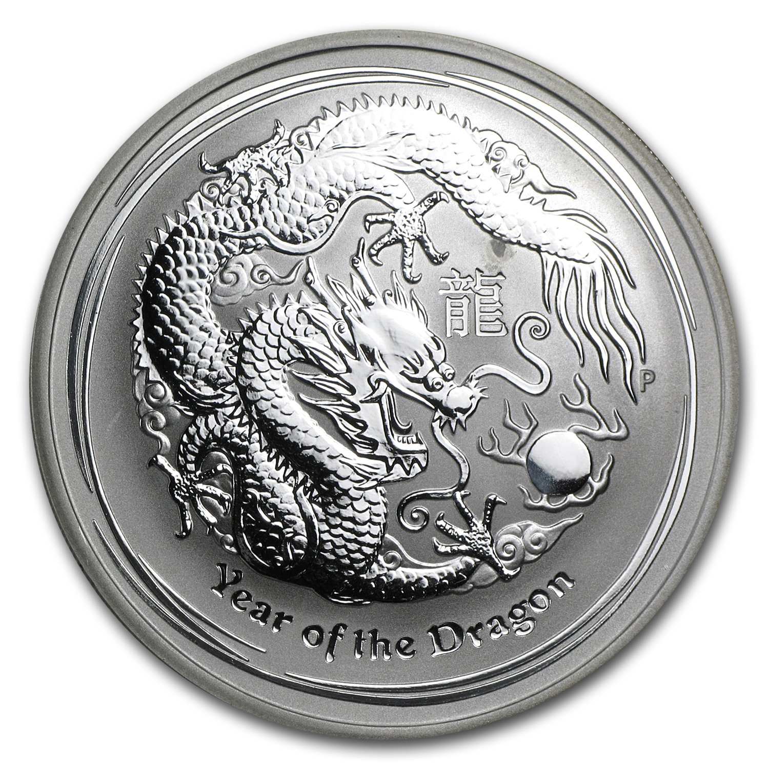 2012 1 oz Silver Lunar Year of the Dragon (Abrasions)