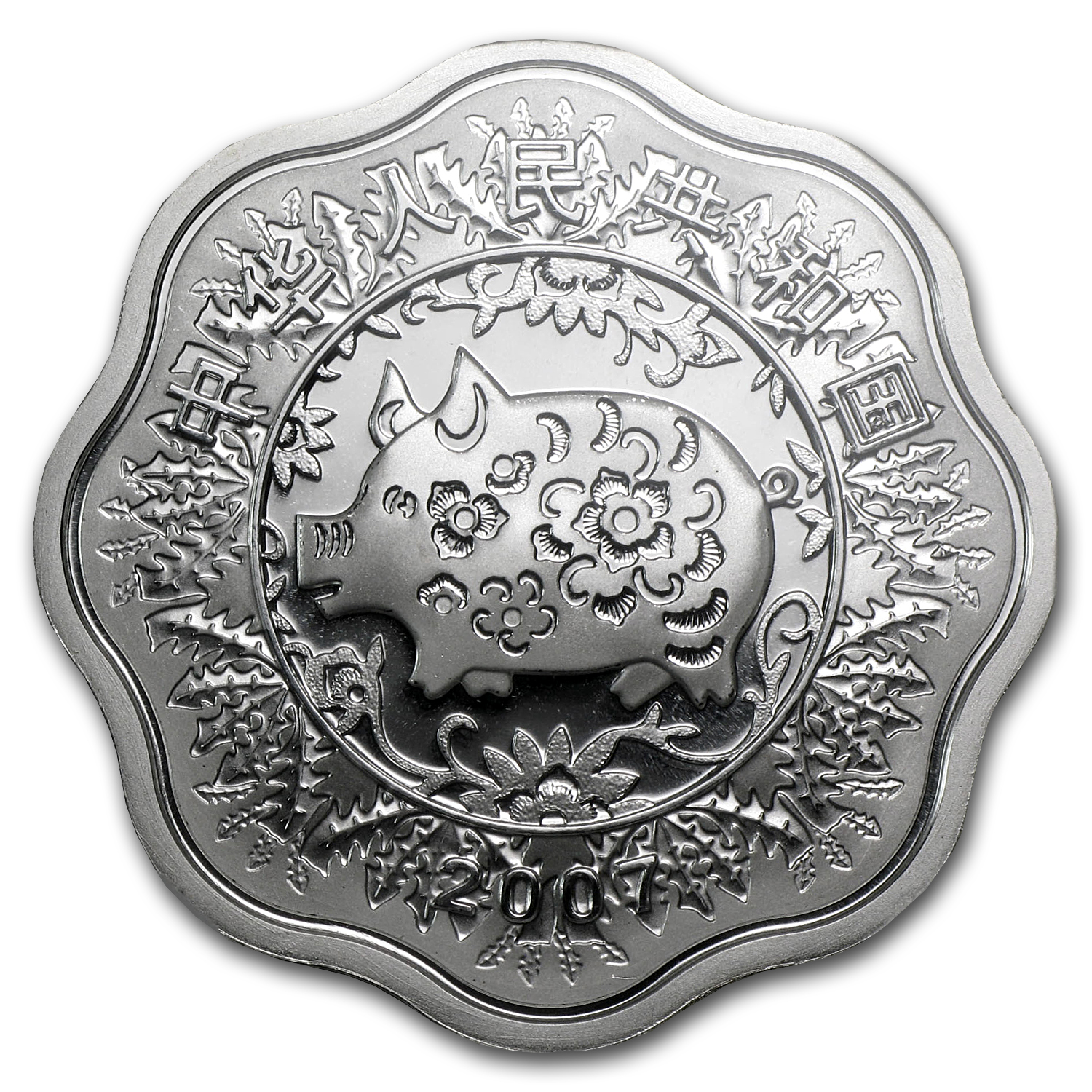 2007 Year of the Pig - 1 oz Silver - Flower Coin PF-69 NGC