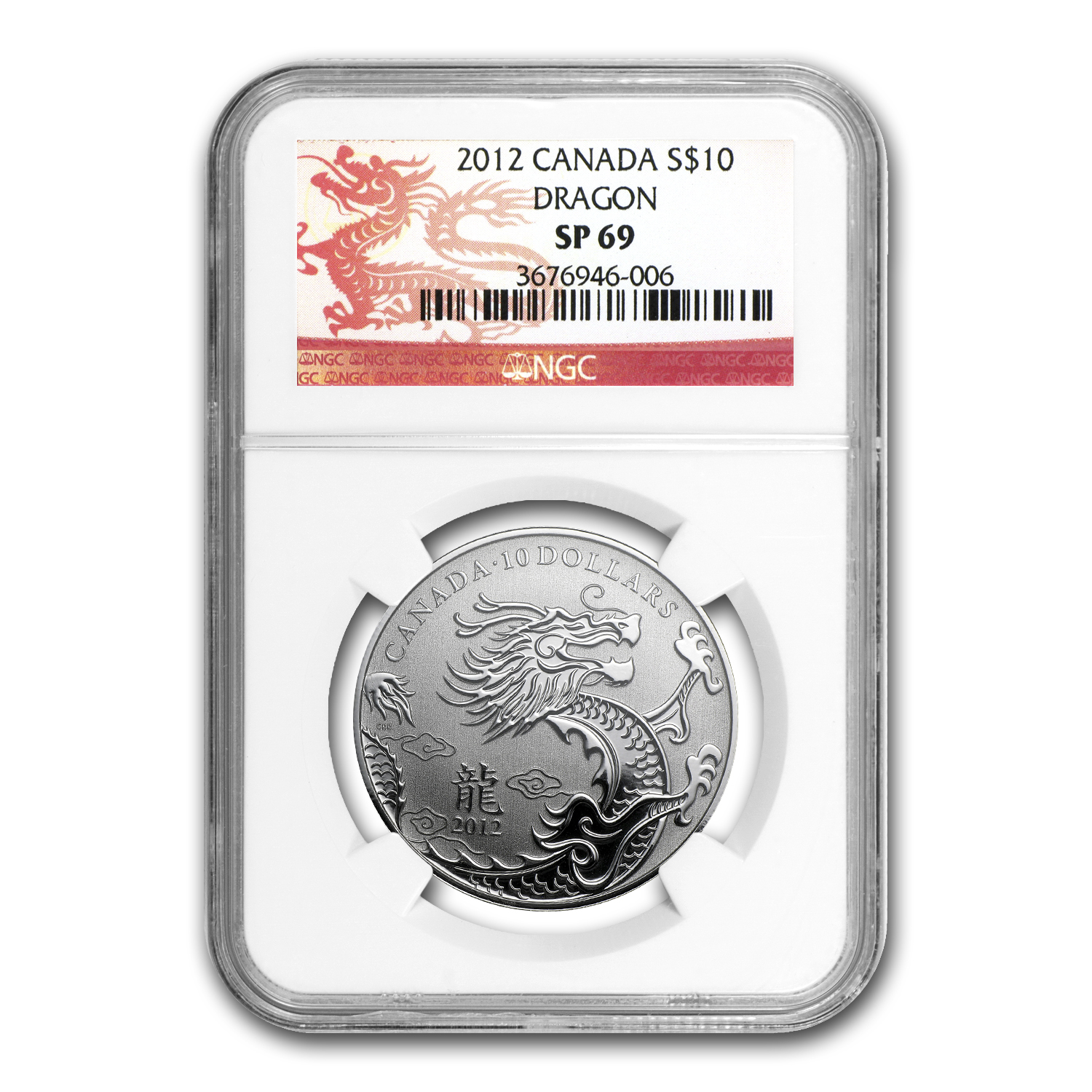 2012 1/2 oz Silver Canadian $10 - Year of the Dragon SP-69 NGC
