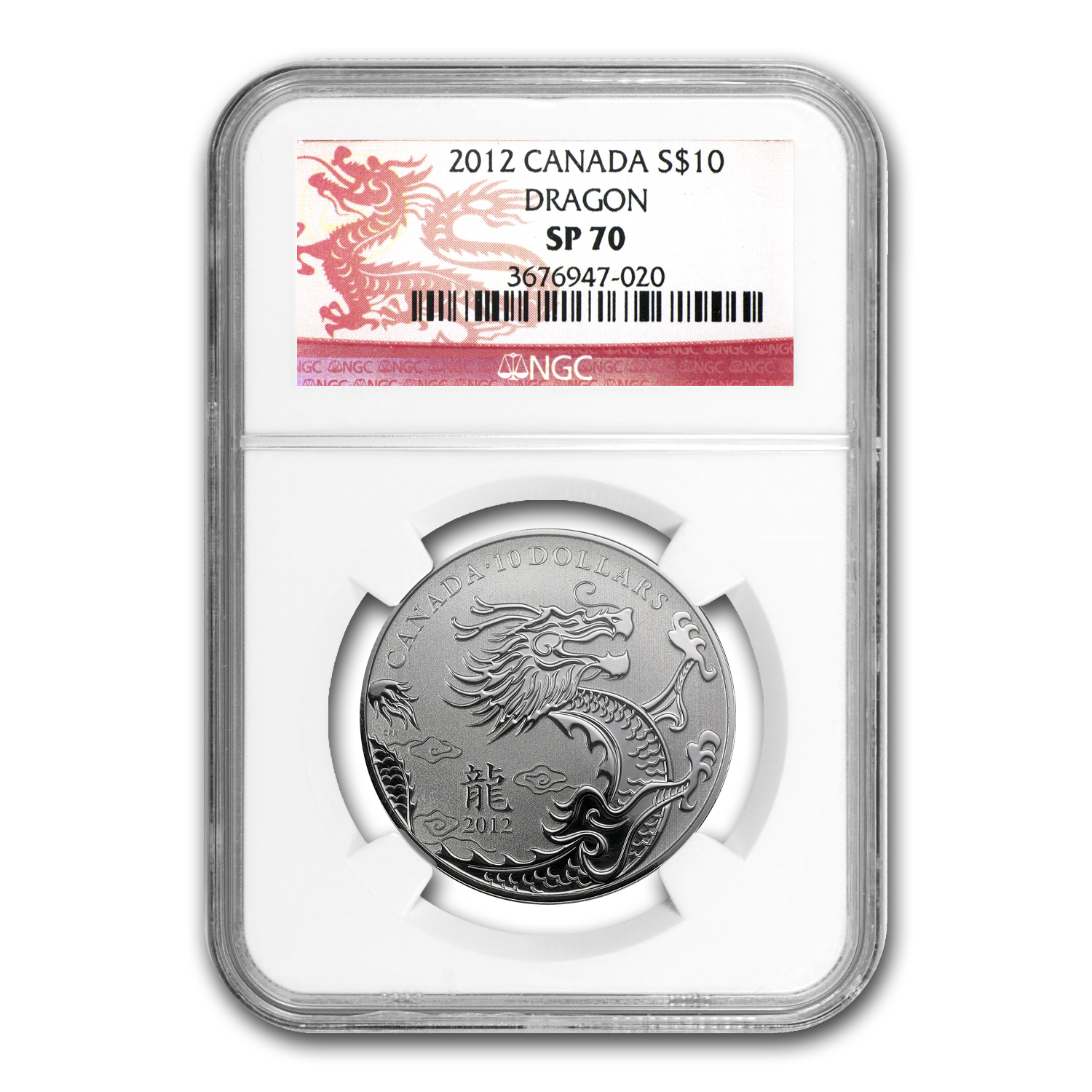 2012 1/2 oz Silver Canadian $10 Year of the Dragon SP-70 NGC