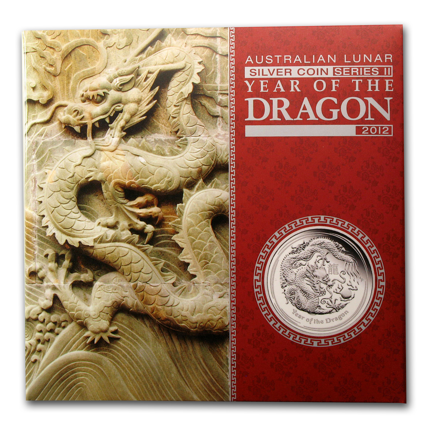 2012 Year of the Dragon - 5 oz Proof Silver Coin (Series II)