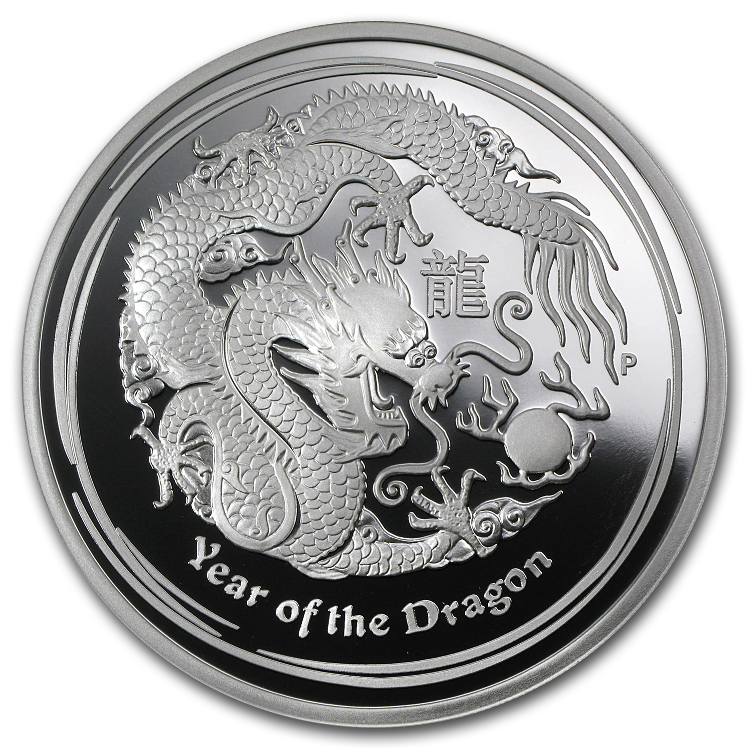2012 5 oz Silver Australian Year of the Dragon Proof