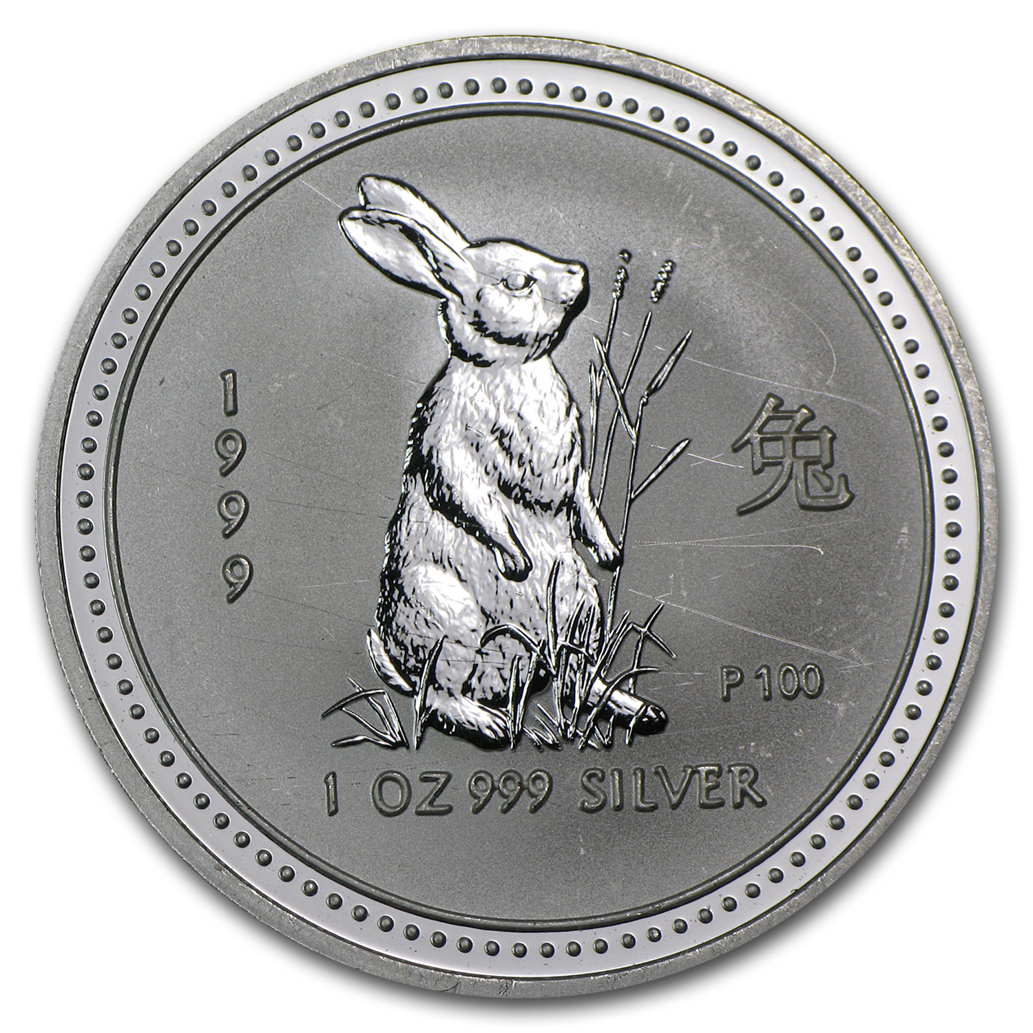 1999 1 oz Silver Lunar Year of the Rabbit SI (Light Abrasions)