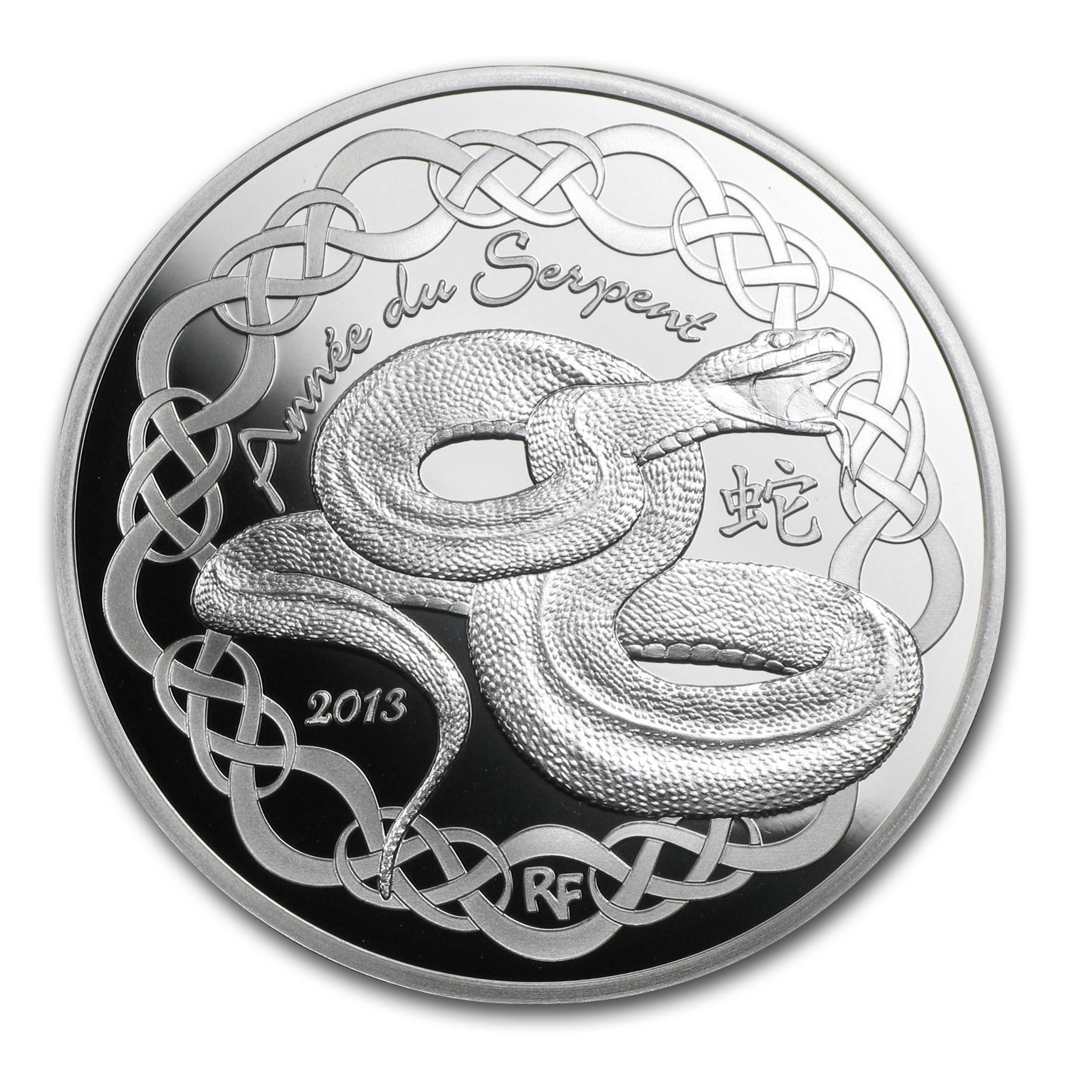 2013 France Silver €10 Year of the Snake Proof (Lunar Series)