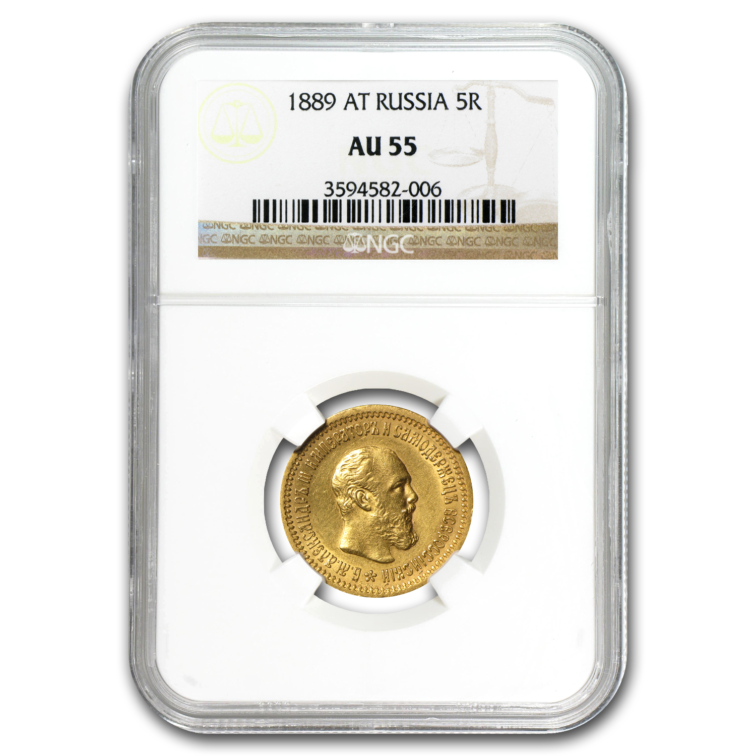 1889 Russia Gold 5 Roubles AU-55 NGC