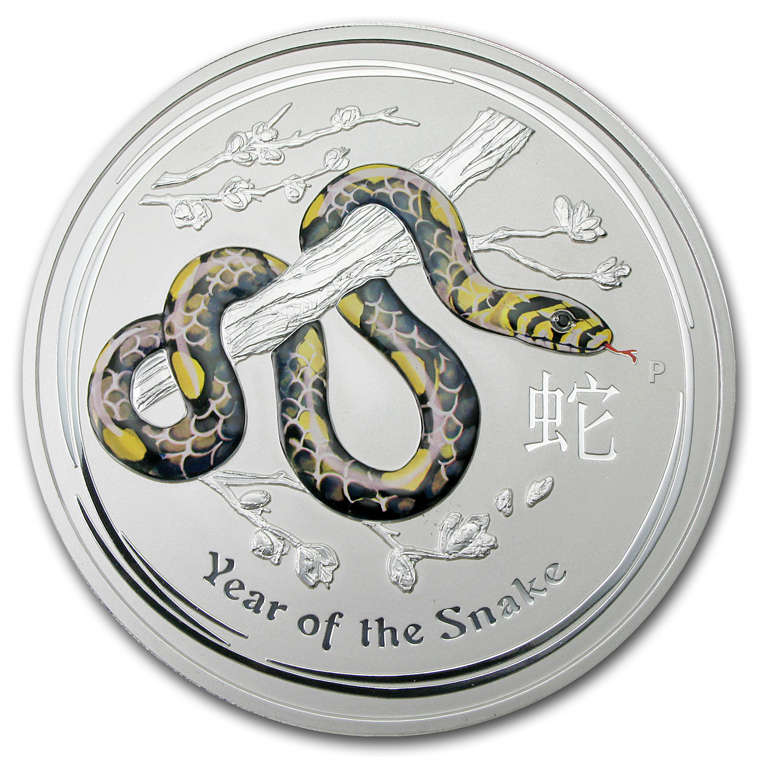 2013 Australia 1 kilo Silver Year of the Snake BU (Gemstone Eye)