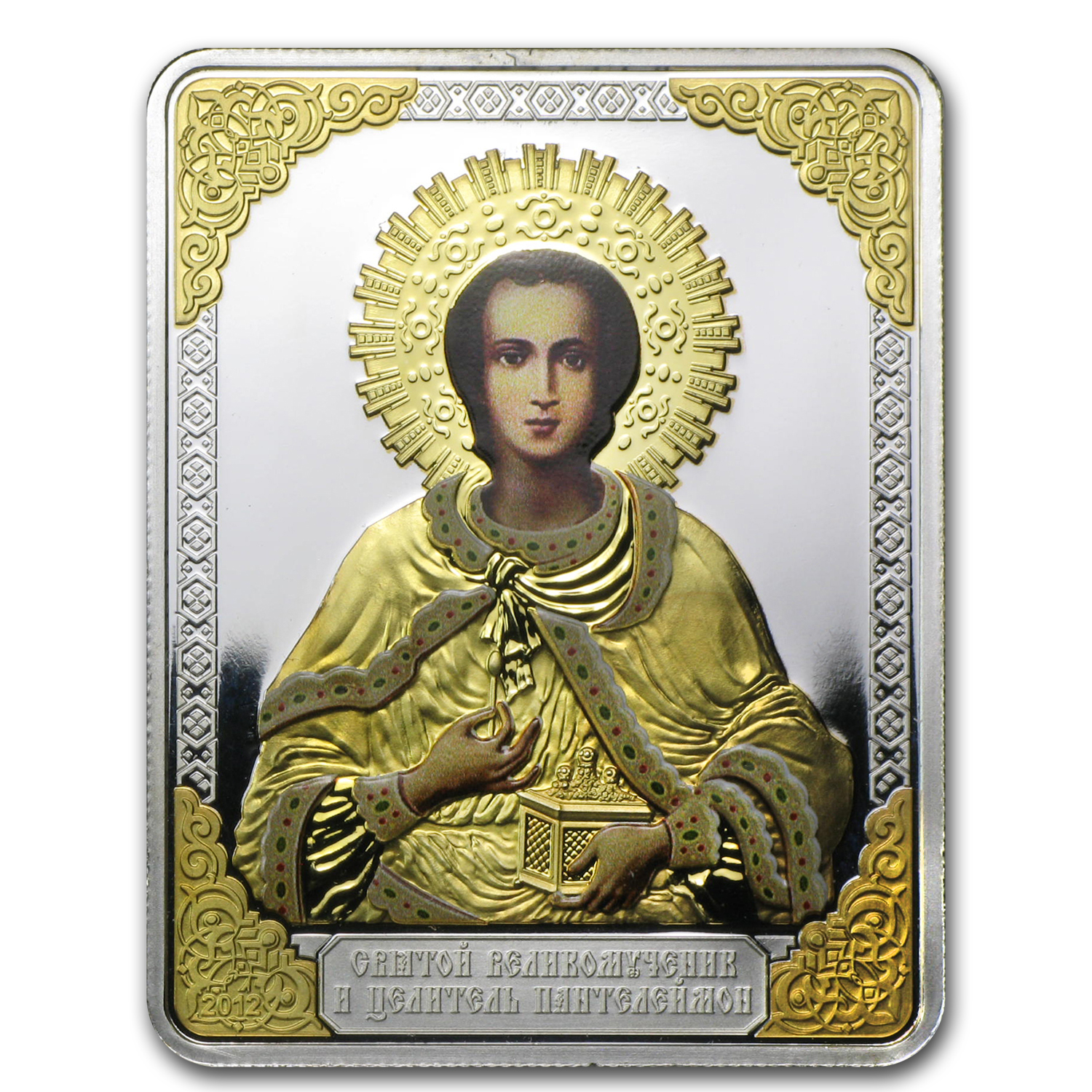 2012 Cook Islands $5 Russian Icon St. Panteleimon