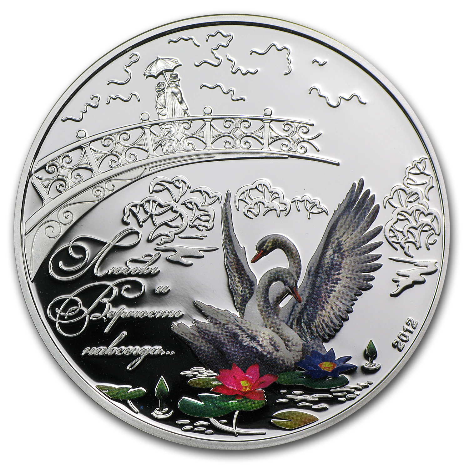 2012 Cook Islands $5 Love and Fidelity Swans