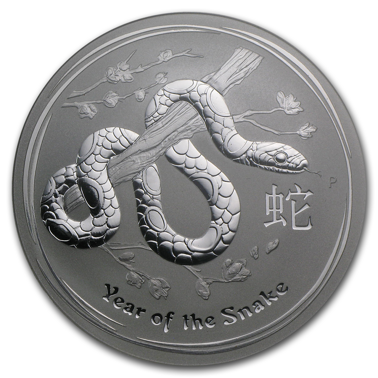 2013 1 oz Silver Lunar Year of the Snake (SII) PCGS MS-70 (FS)